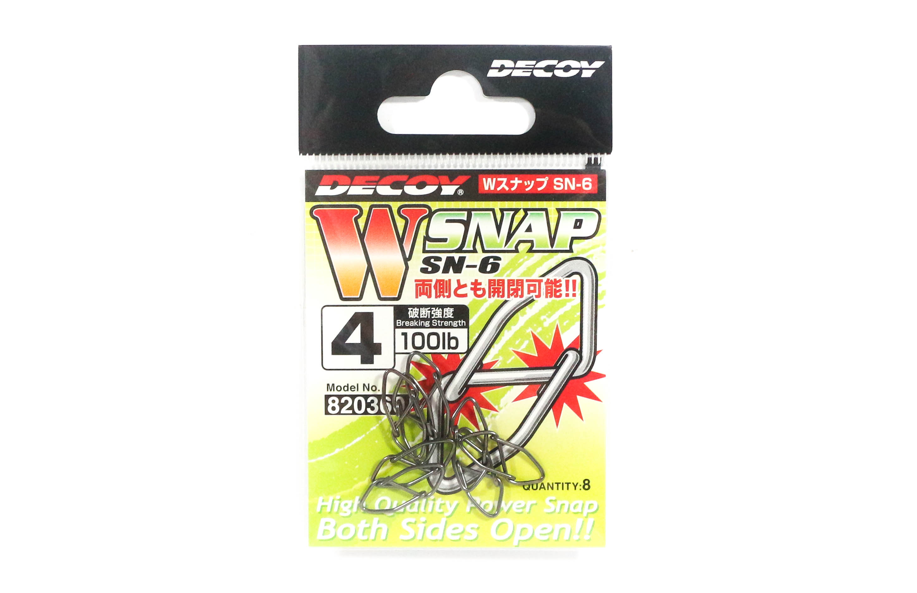 Decoy SN-6 W Snap Powerful Dual Snap Size 4 (0360)