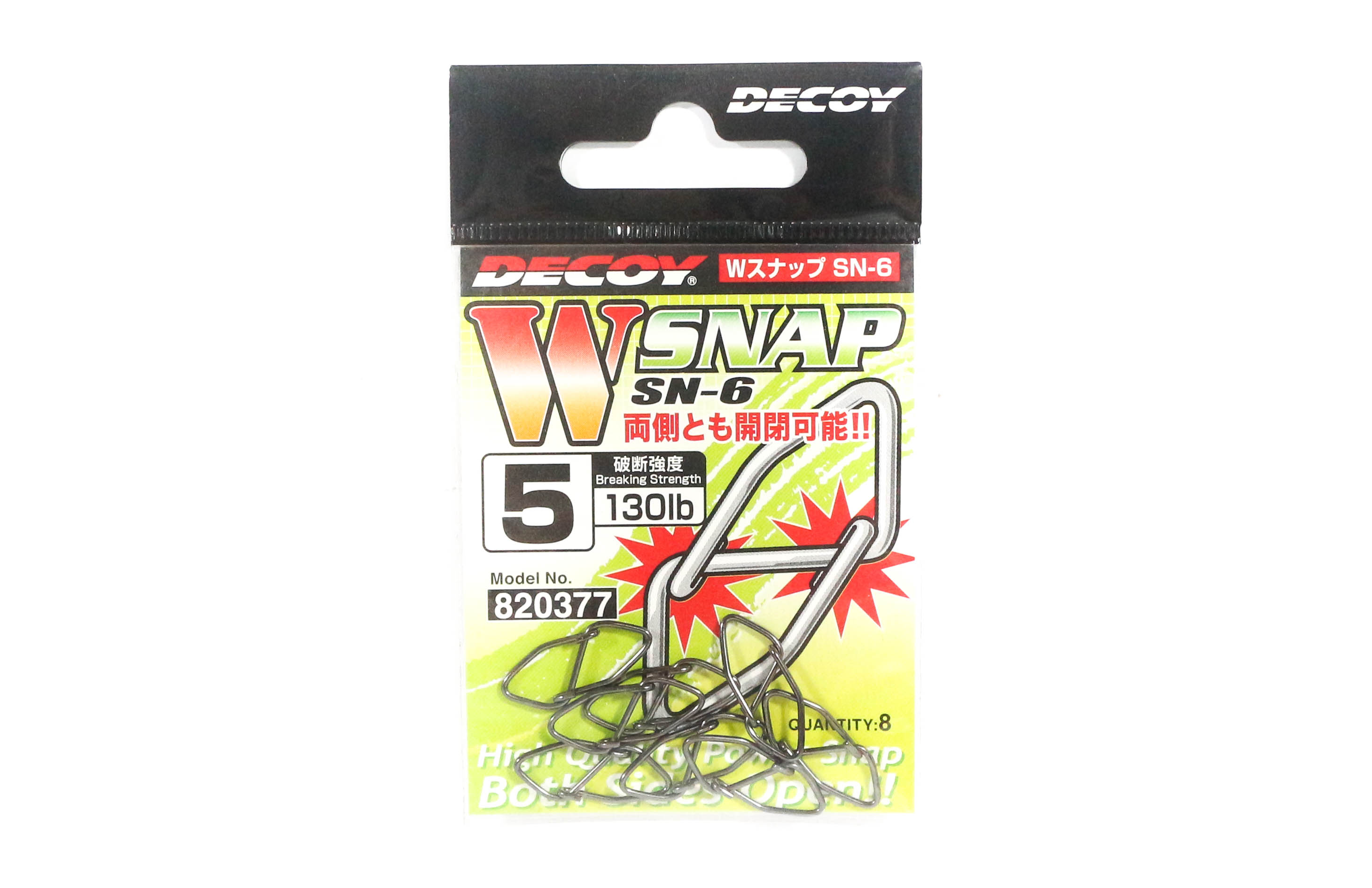 Decoy SN-6 W Snap Powerful Dual Snap Size 5 (0377)