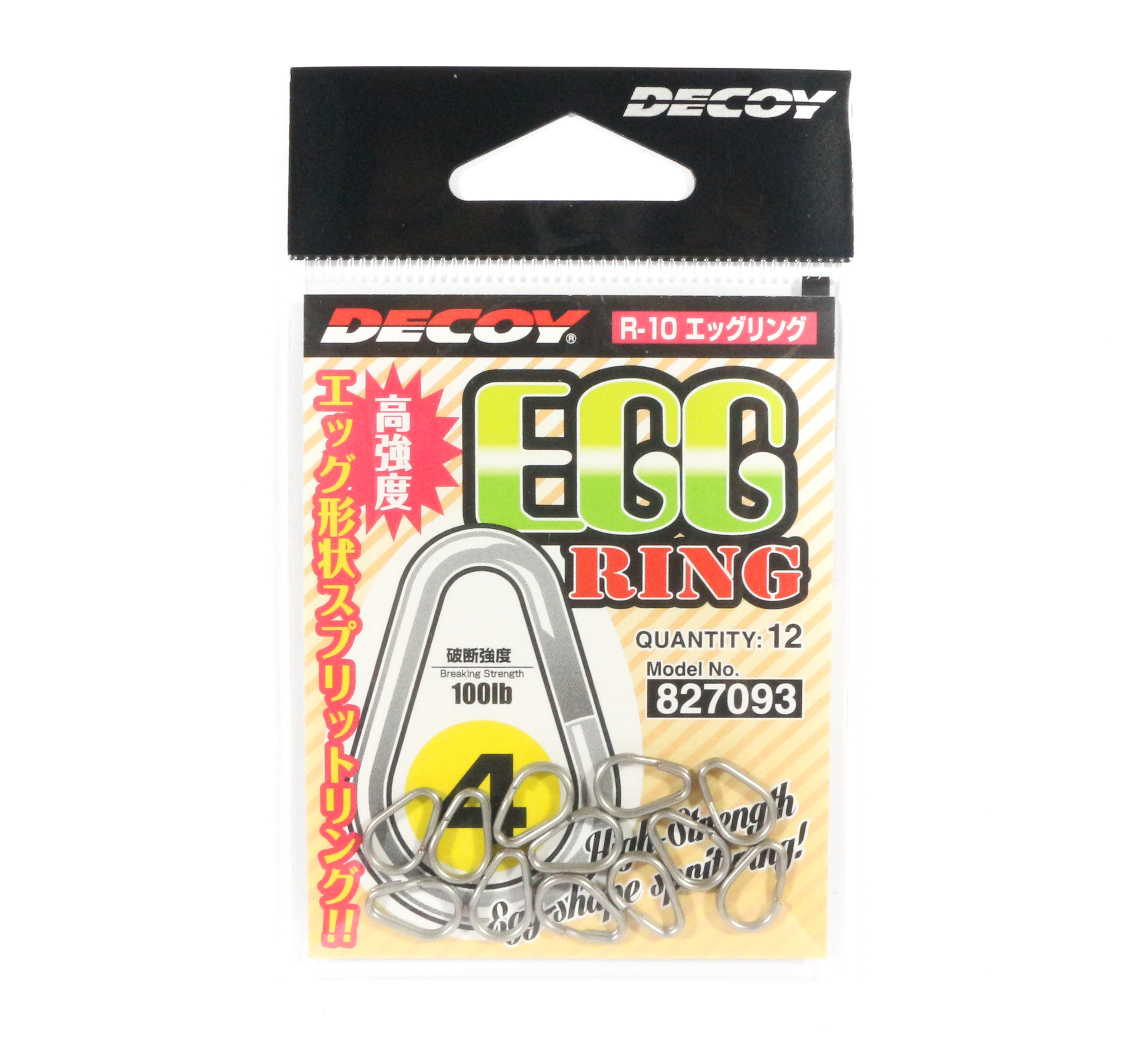 Decoy R-10 Egg Ring Split Ring Size 4 (7093)