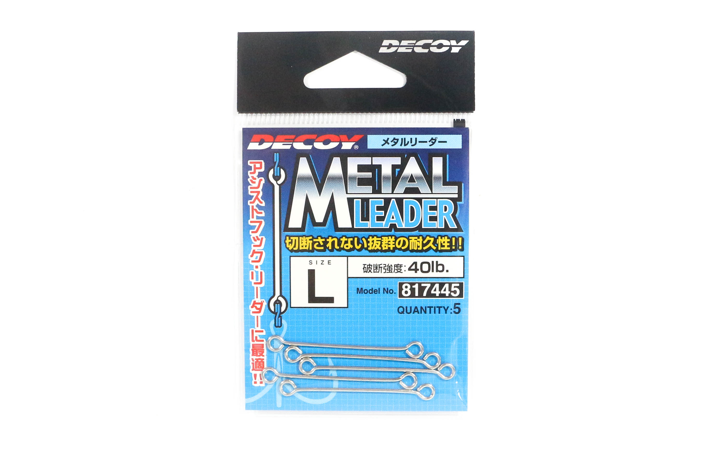 Decoy R-8 Metal Leader Assist for Jigging Size L - 4 cm (7445)