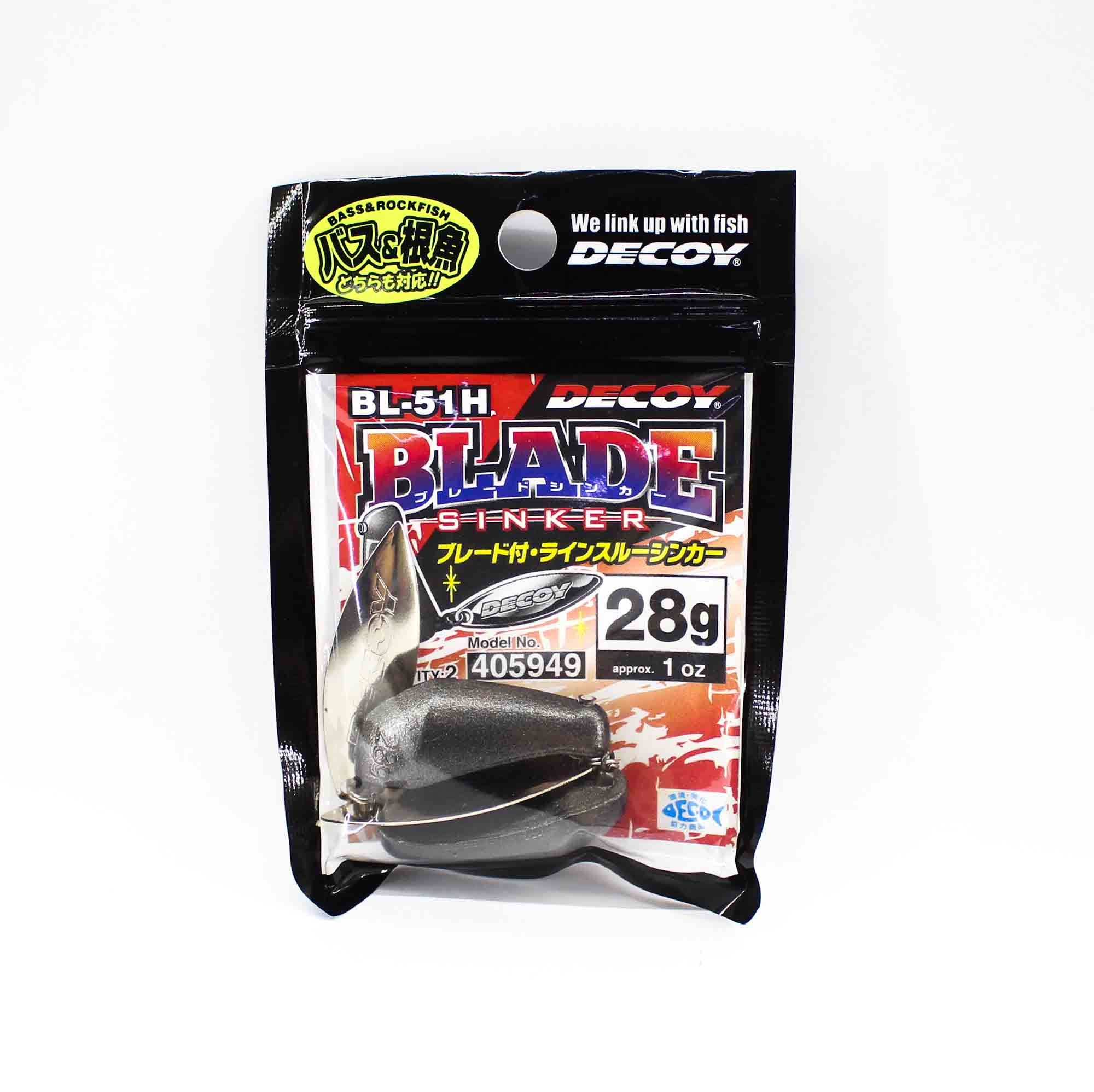 Decoy BL-51H Blade Sinker Size 28 grams (5949)