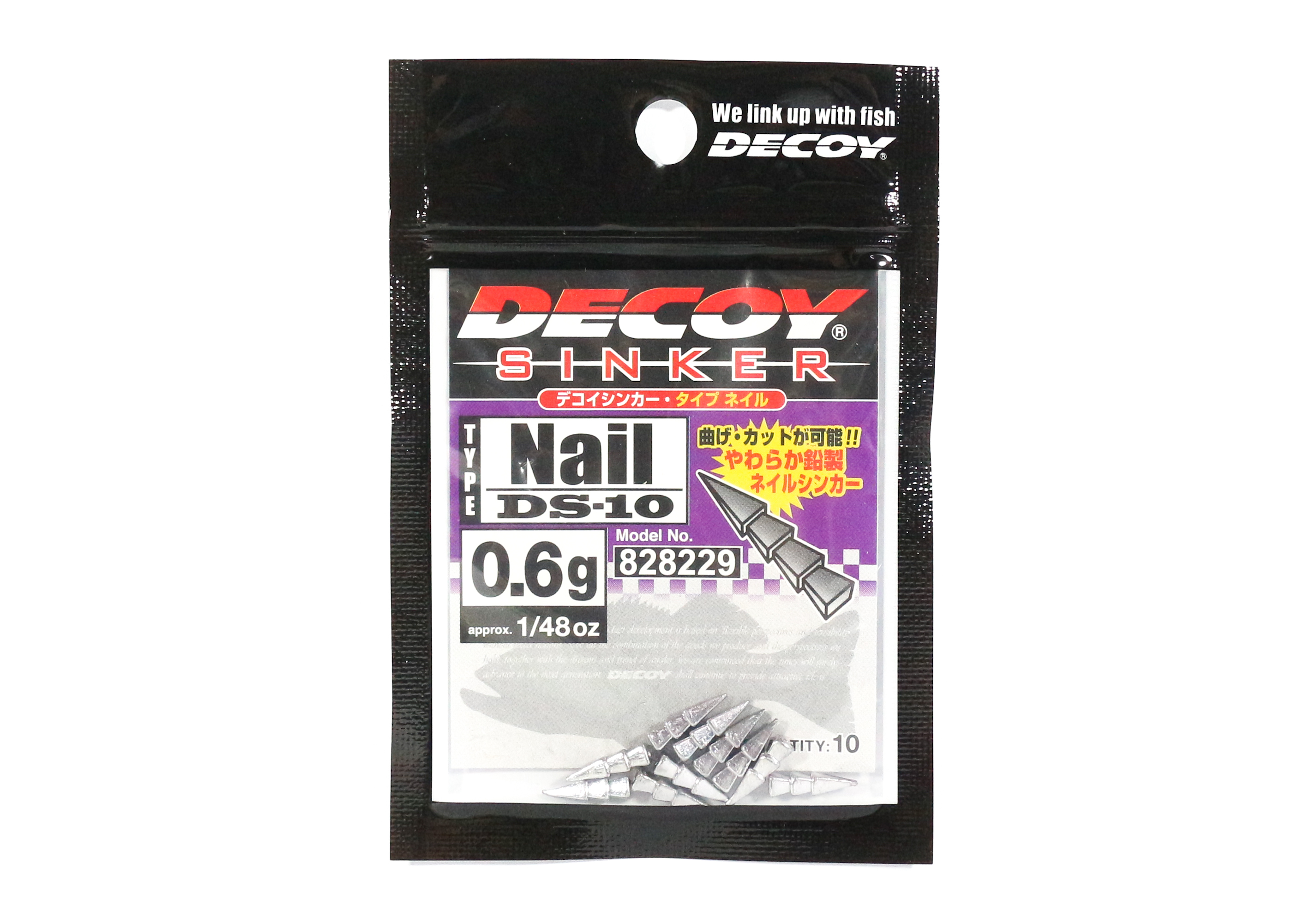 Decoy DS-10 Sinker Type Nail Size 0.6 grams (8229)