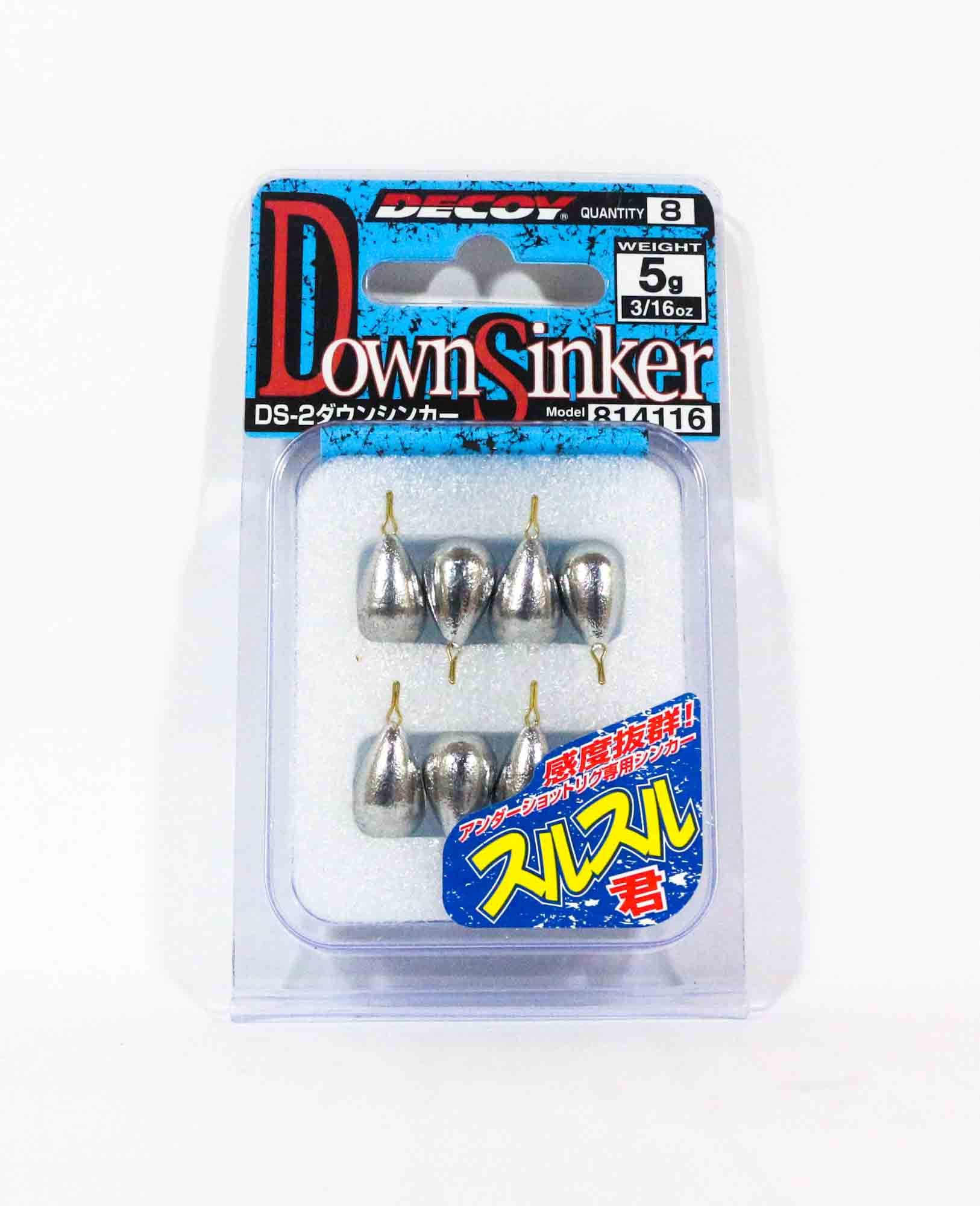 Decoy DS-2 Sinker Down Size 5 grams (4116)