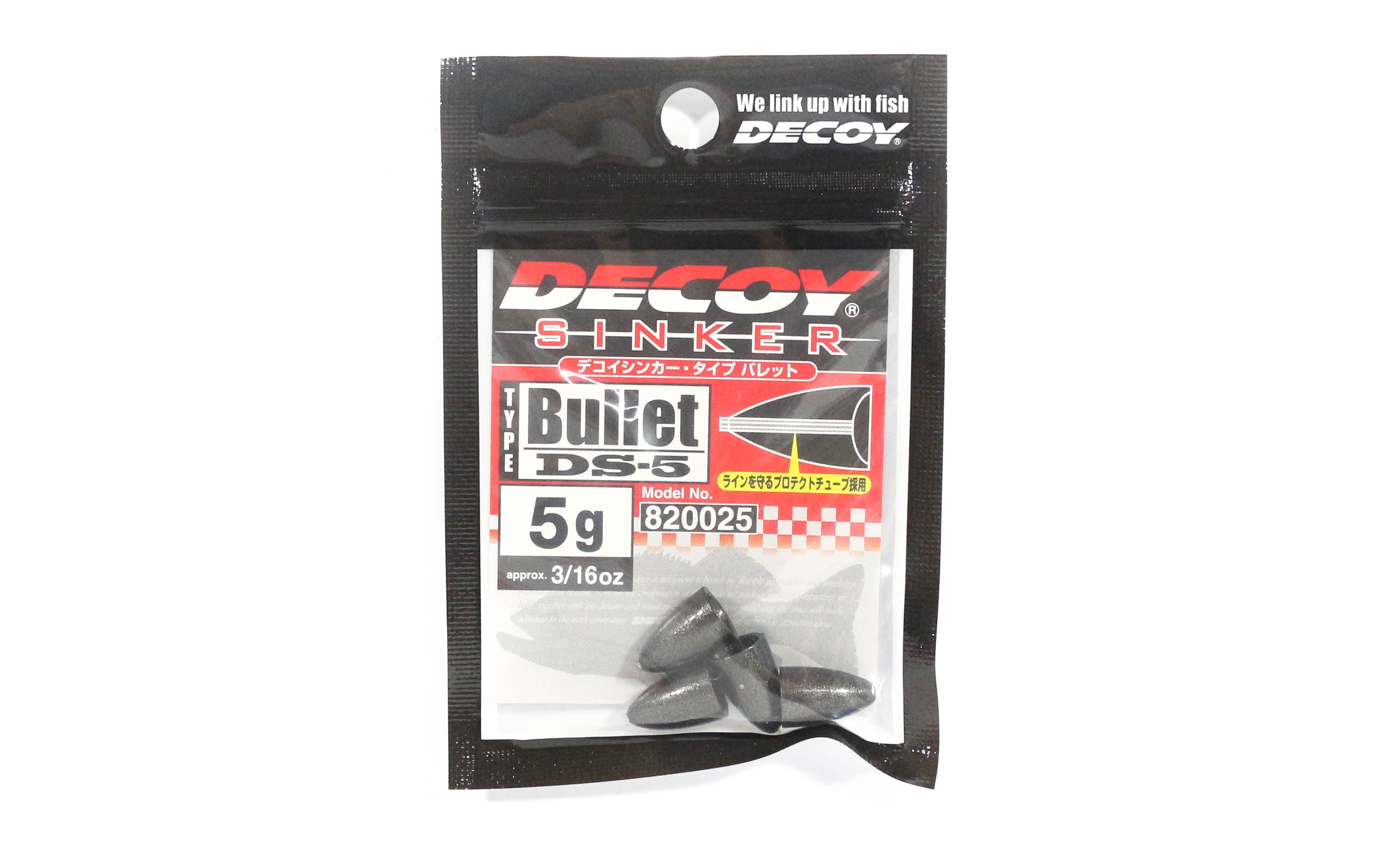 Decoy DS-5 Sinker Type Bullet Size 5 grams (0025)
