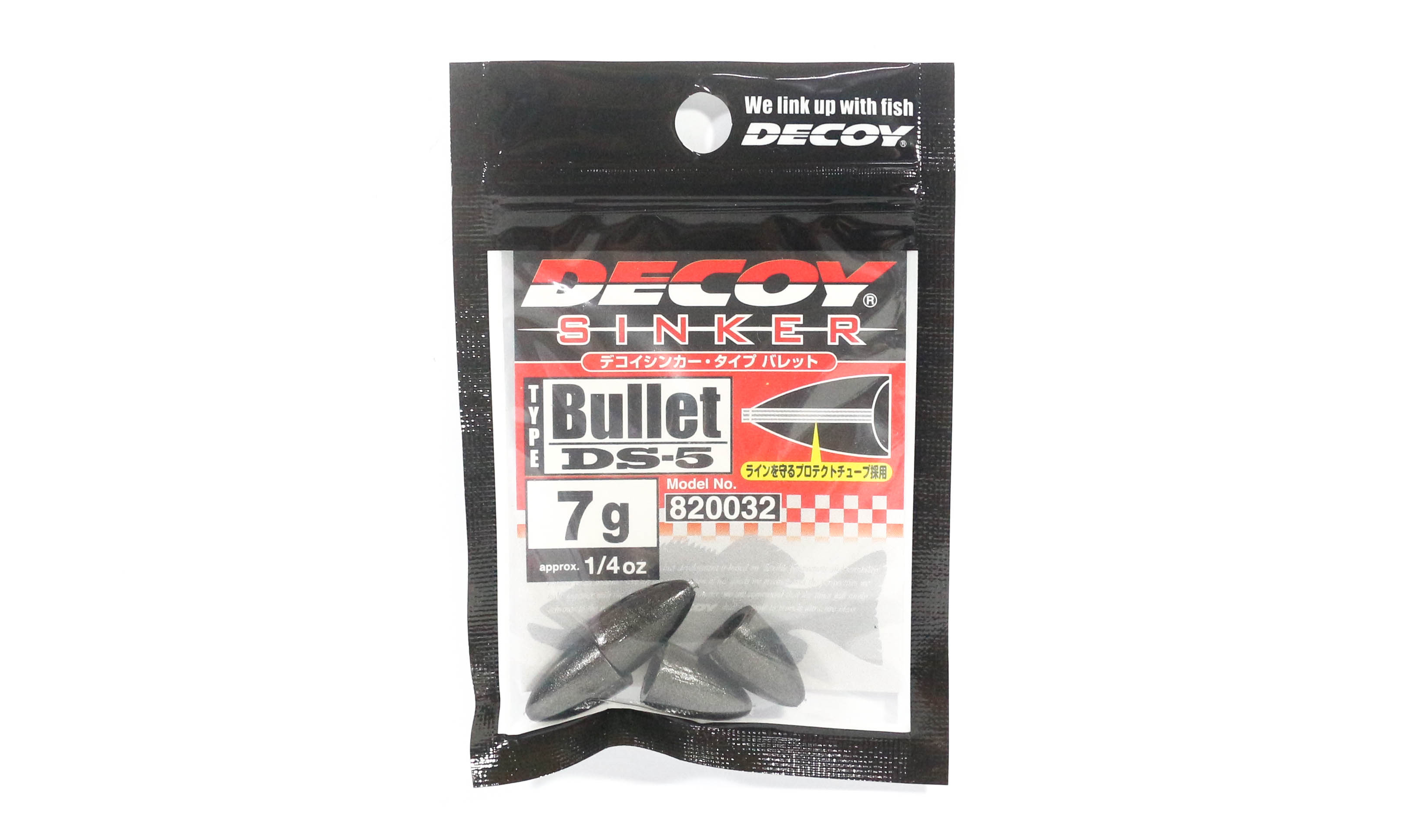Decoy DS-5 Sinker Type Bullet Size 7 grams (0032)
