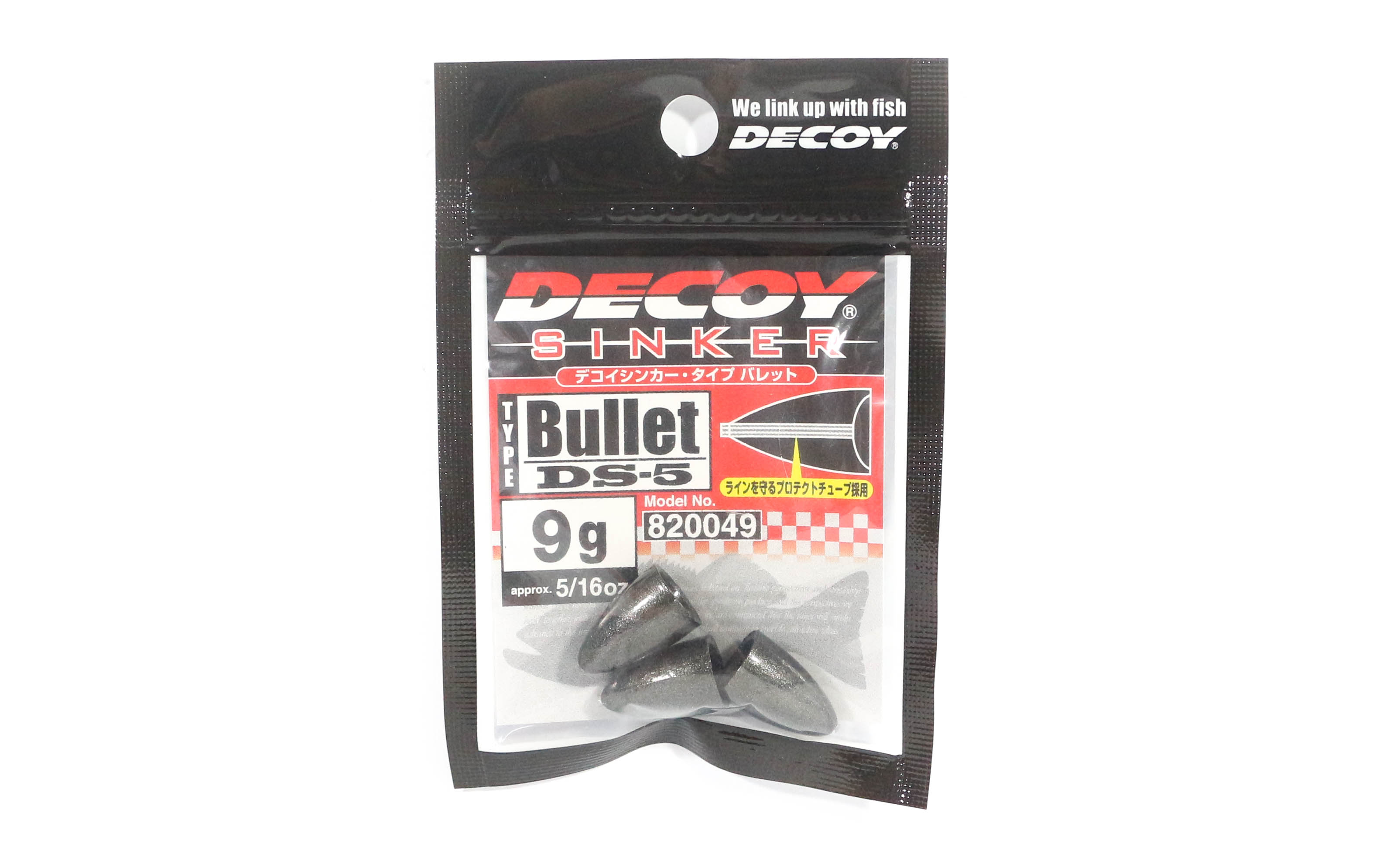 Decoy DS-5 Sinker Type Bullet Size 9 grams (0049)