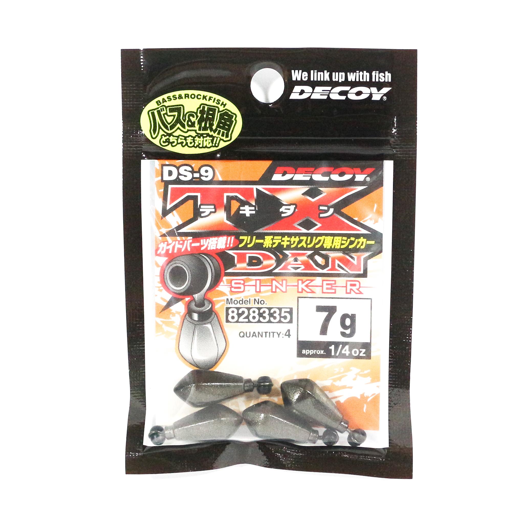 Decoy DS-9 Sinker Type TX Dan Sinker Size 7 grams (8335)