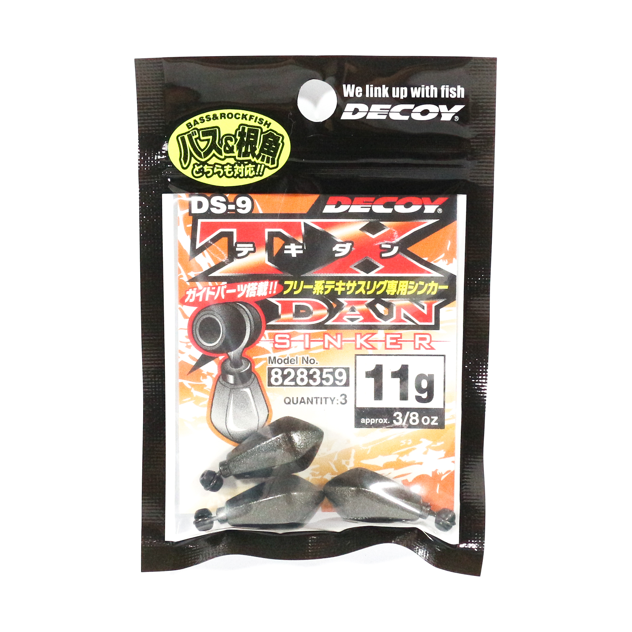 Decoy DS-9 Sinker Type TX Dan Sinker Size 11 grams (8359)