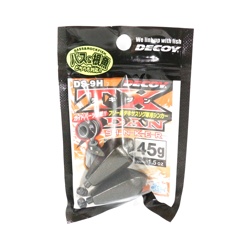 Decoy DS-9H Sinker Type TX Dan Sinker Size 45 grams (8410)