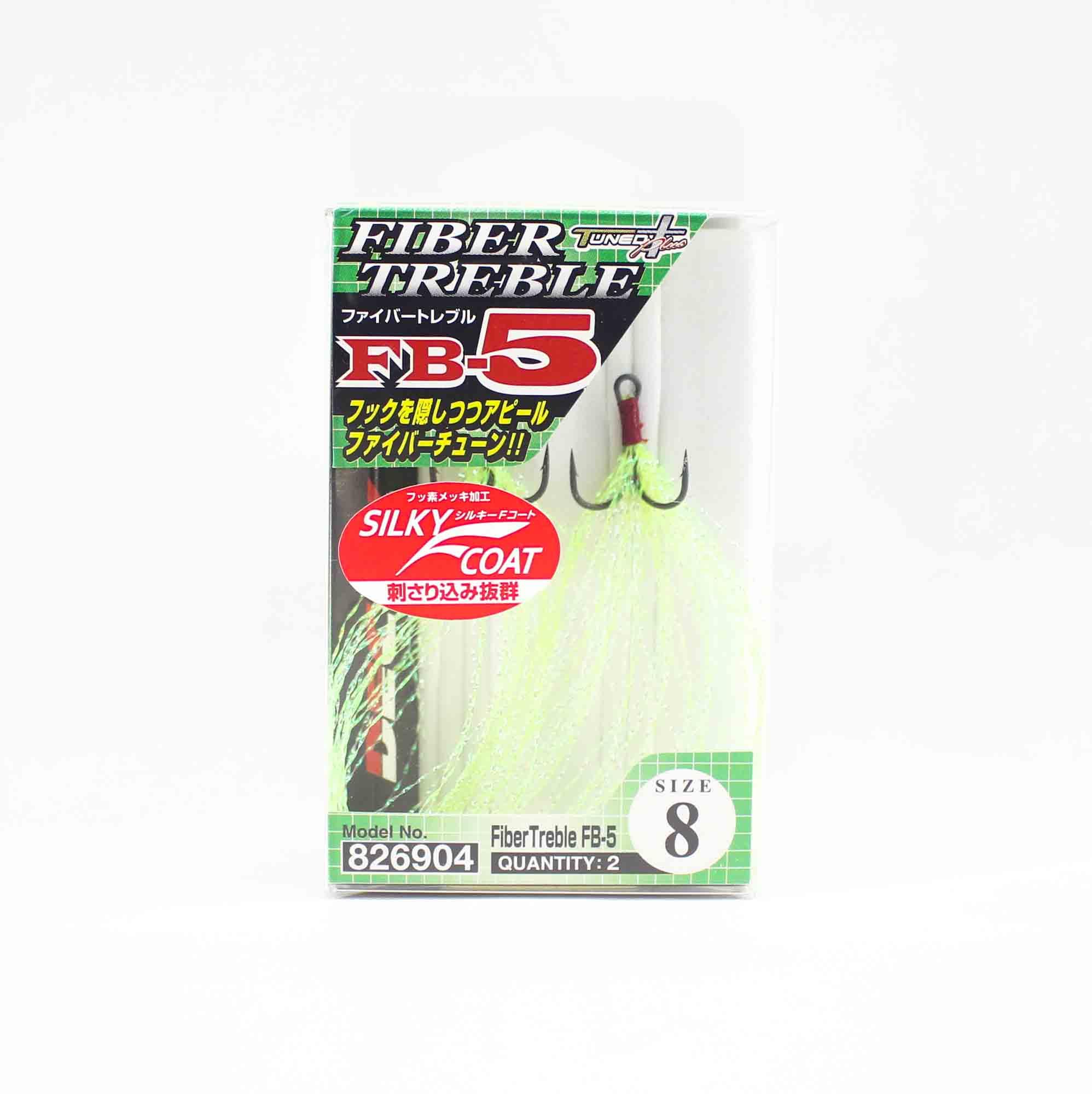 Decoy FB-5 Treble Hook Fiber Size 8 (6904)