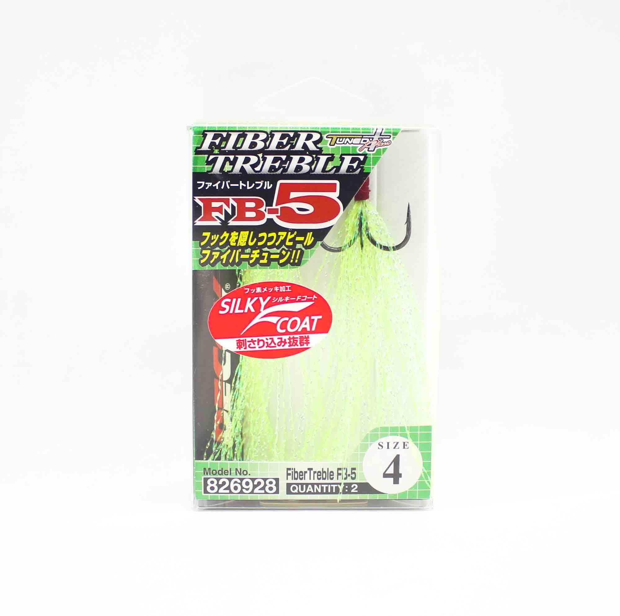 Decoy FB-5 Treble Hook Fiber Size 4 (6928)