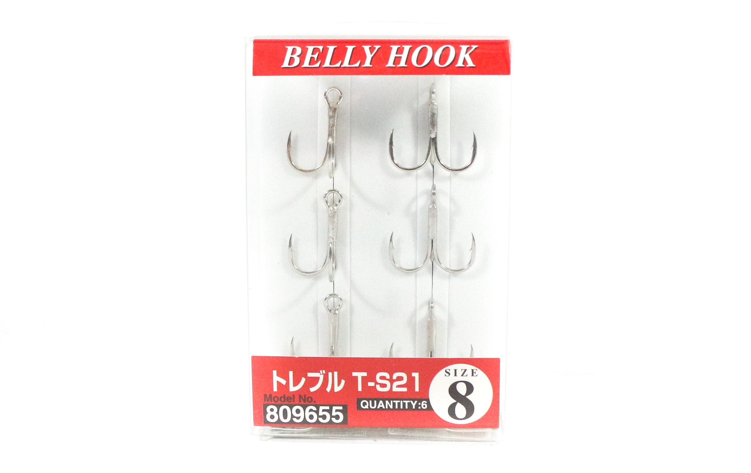 Decoy T-S21 Treble Hook T Shaped 3 Point Treble Hooks Size 8 (9655)