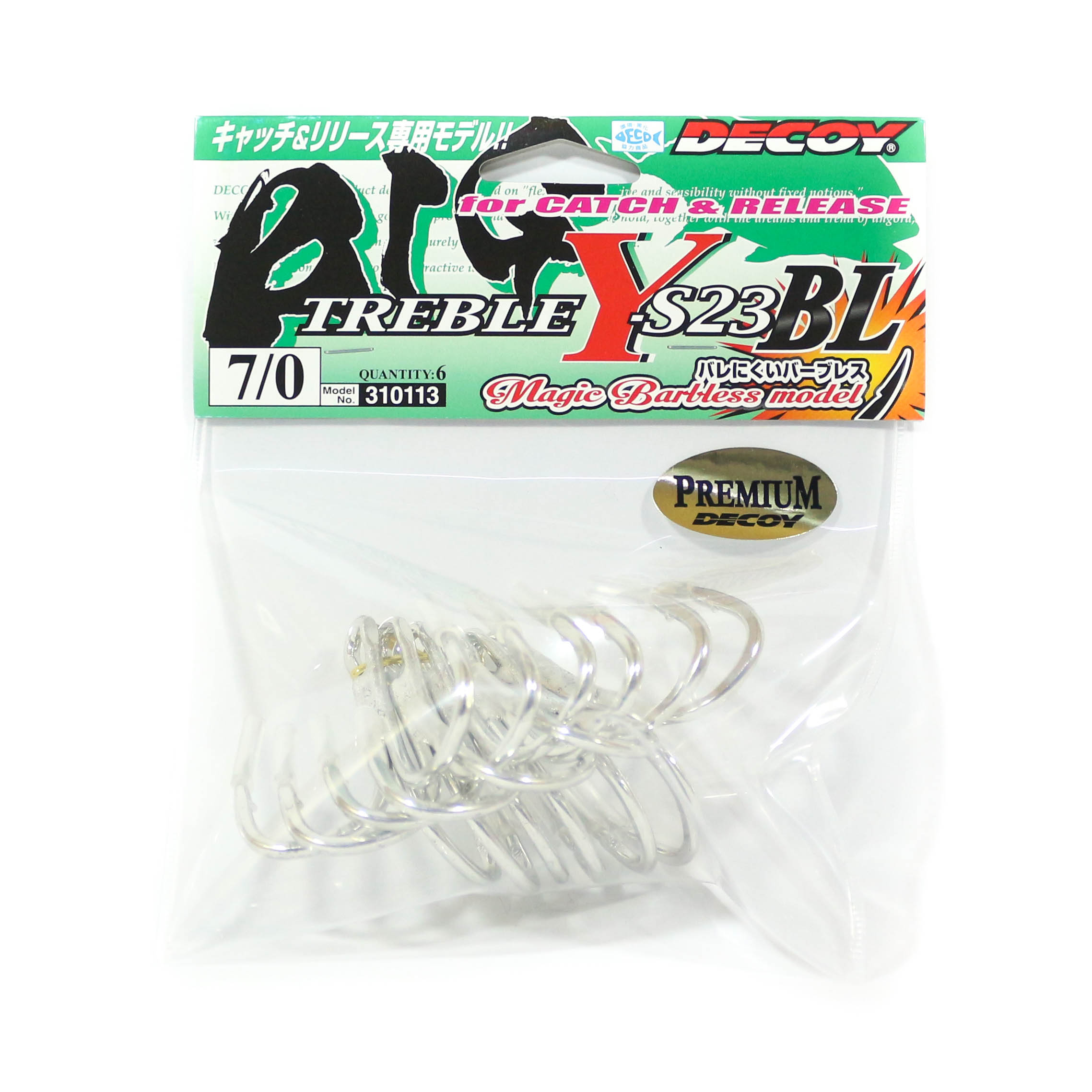 Decoy Y-S23 BL Treble Hook Heavy Duty Barbless Big Size 7/0 (0113)