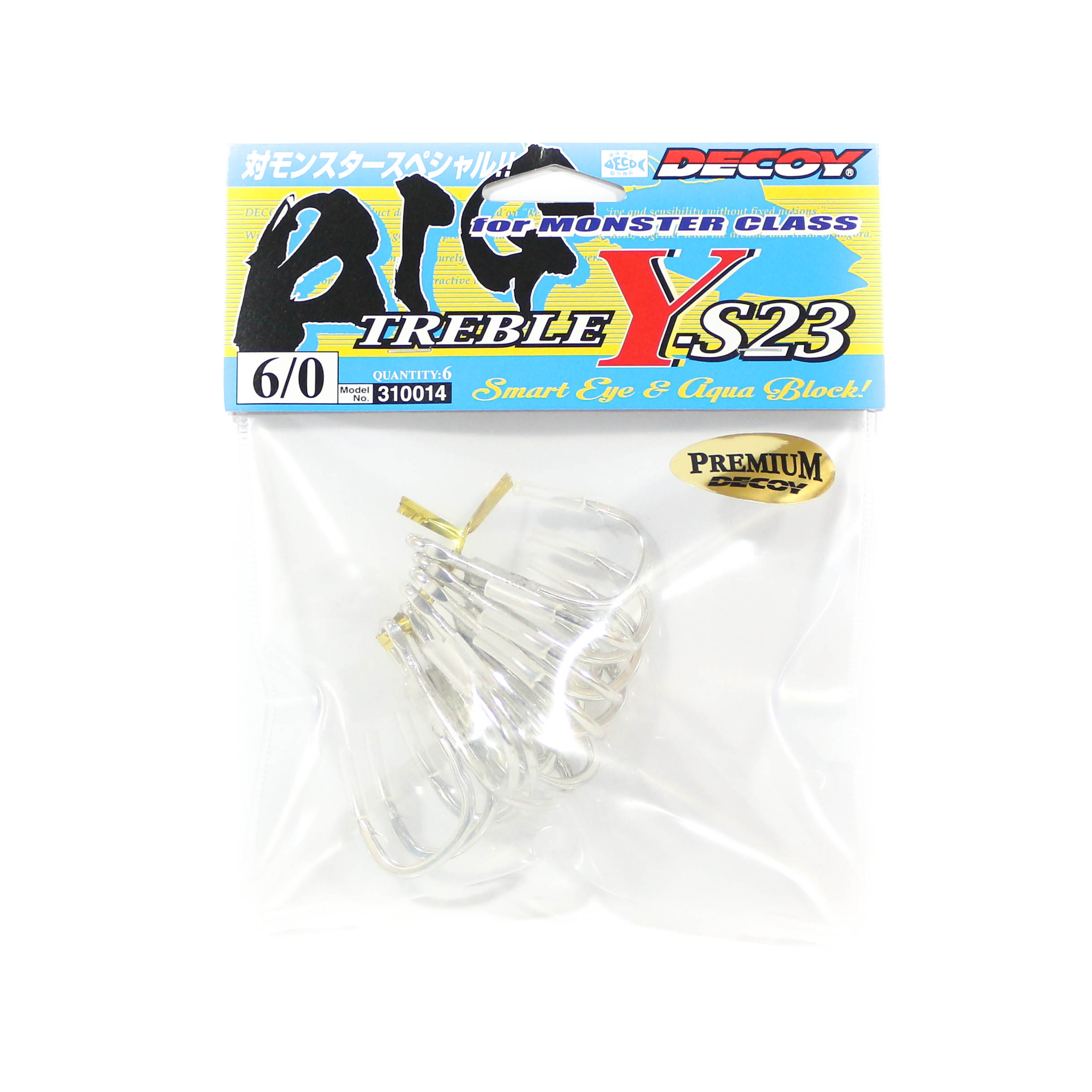 Decoy Y-S23 Treble Hook Heavy Duty Big Size 6/0 (0014)
