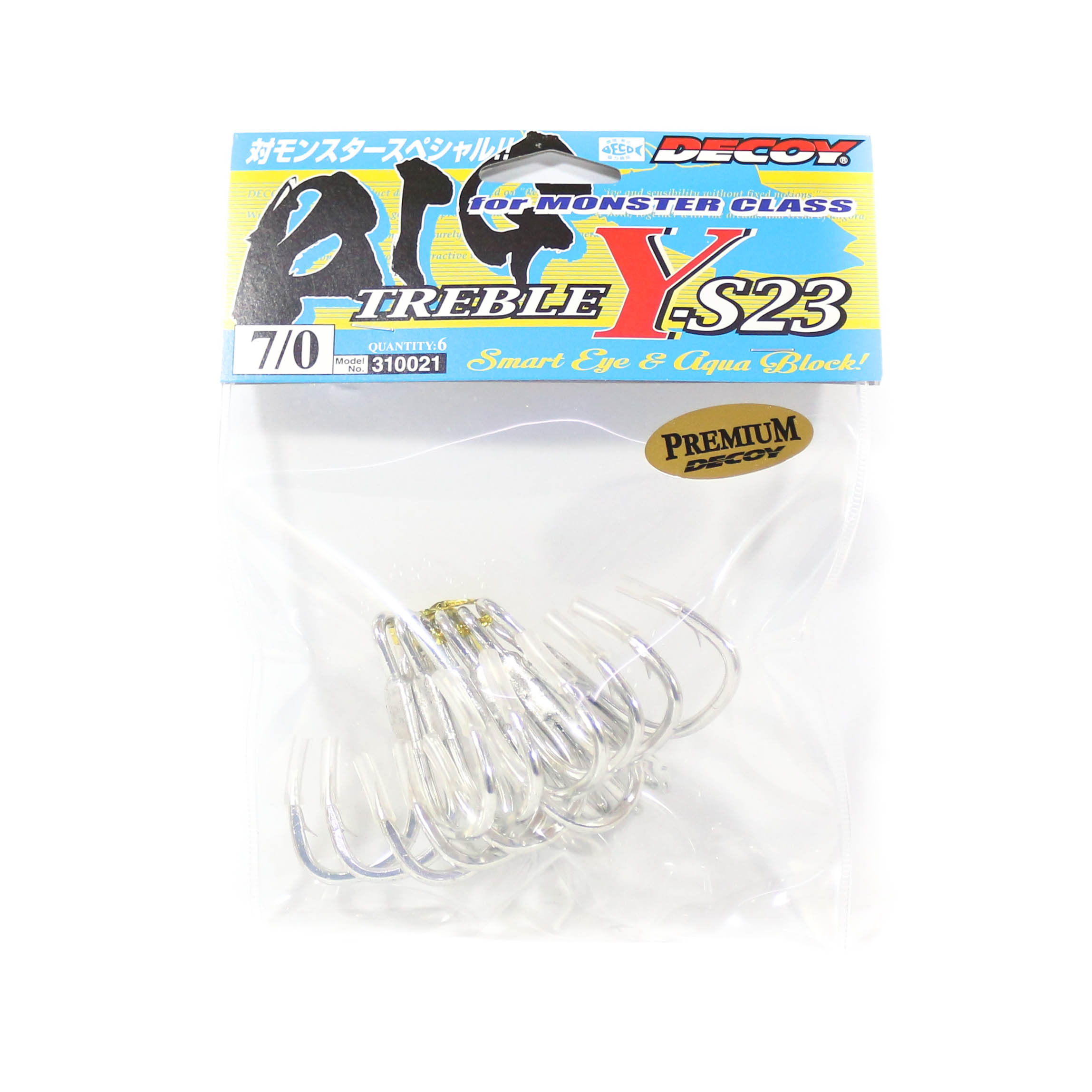 Decoy Y-S23 Treble Hook Heavy Duty Big Size 7/0 (0021)