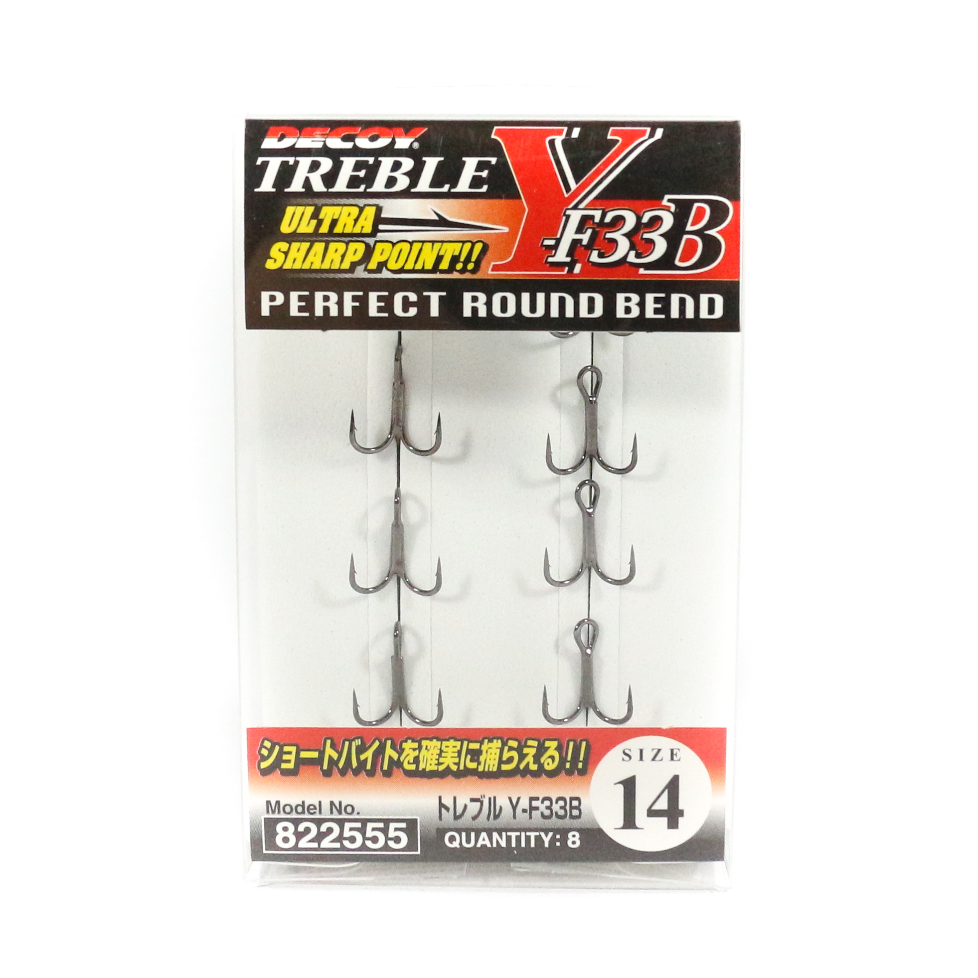 Decoy Y-F33B Treble Hook Round Bend Treble Hooks Size 14 (2555)