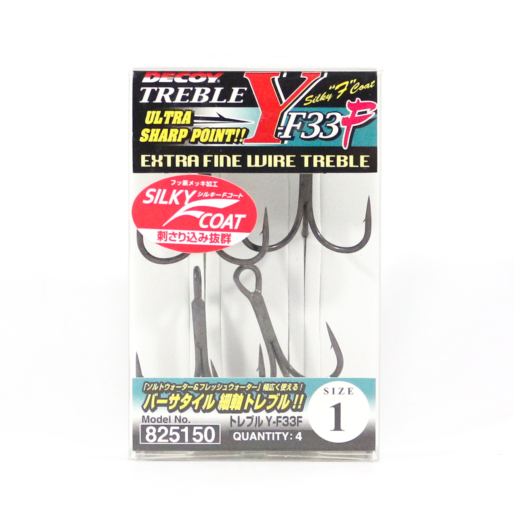 Decoy Y-F33F Treble Hook Fine Wire Treble Hooks Size 1 (5150)