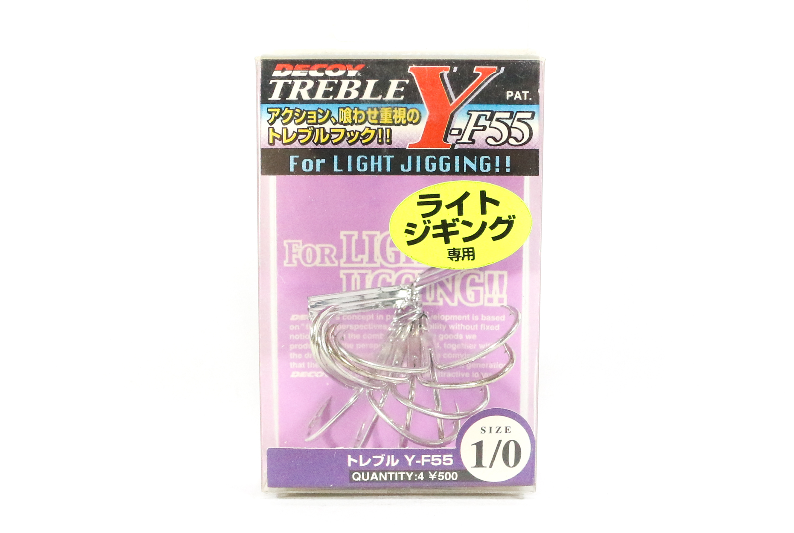 Decoy Y-F55 Treble Hook Light Jigging Treble Hooks Size 1/0 (2723)