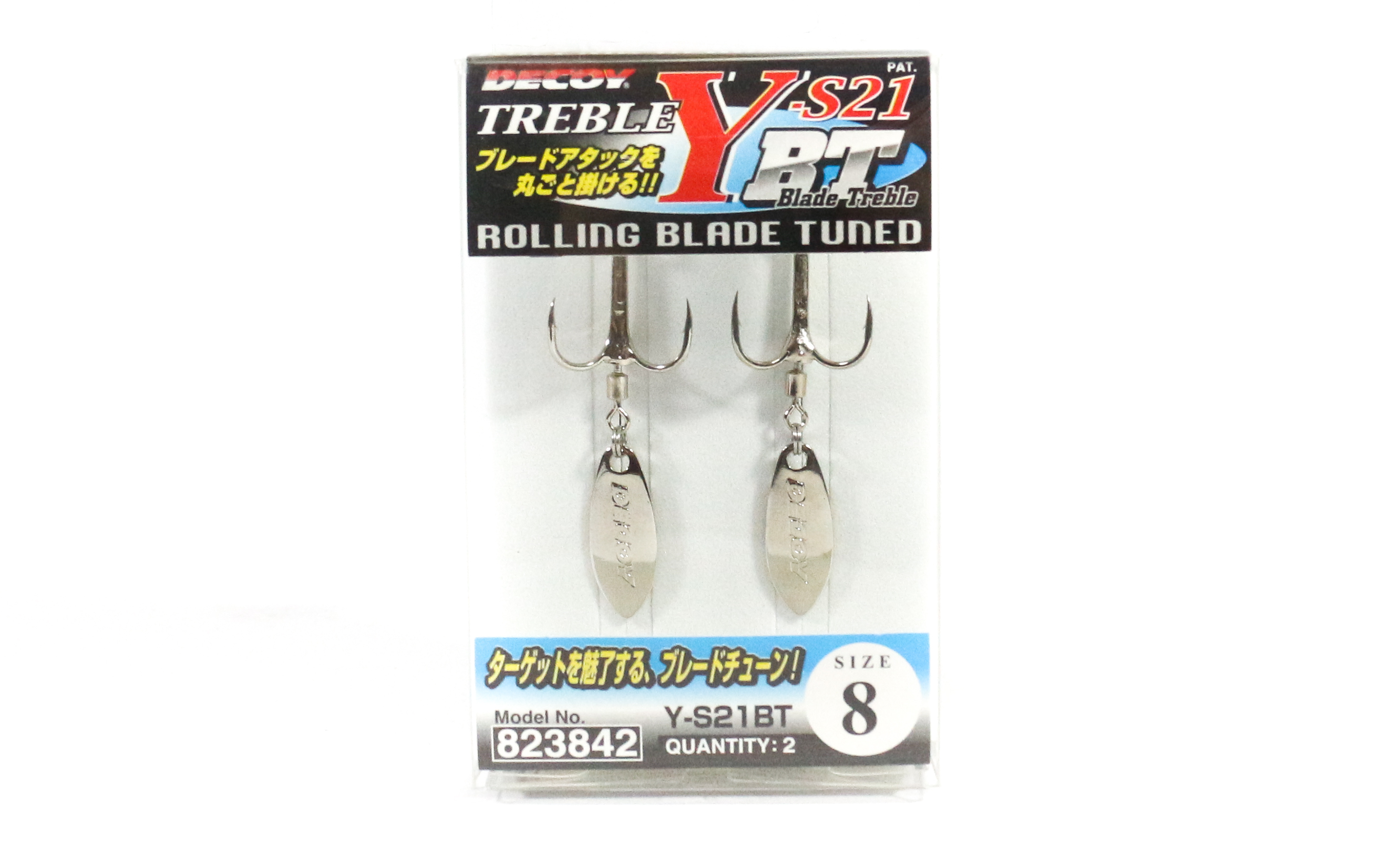 Decoy Y-S21BT Treble Hook Blade Treble Hooks Size 8 (3842)
