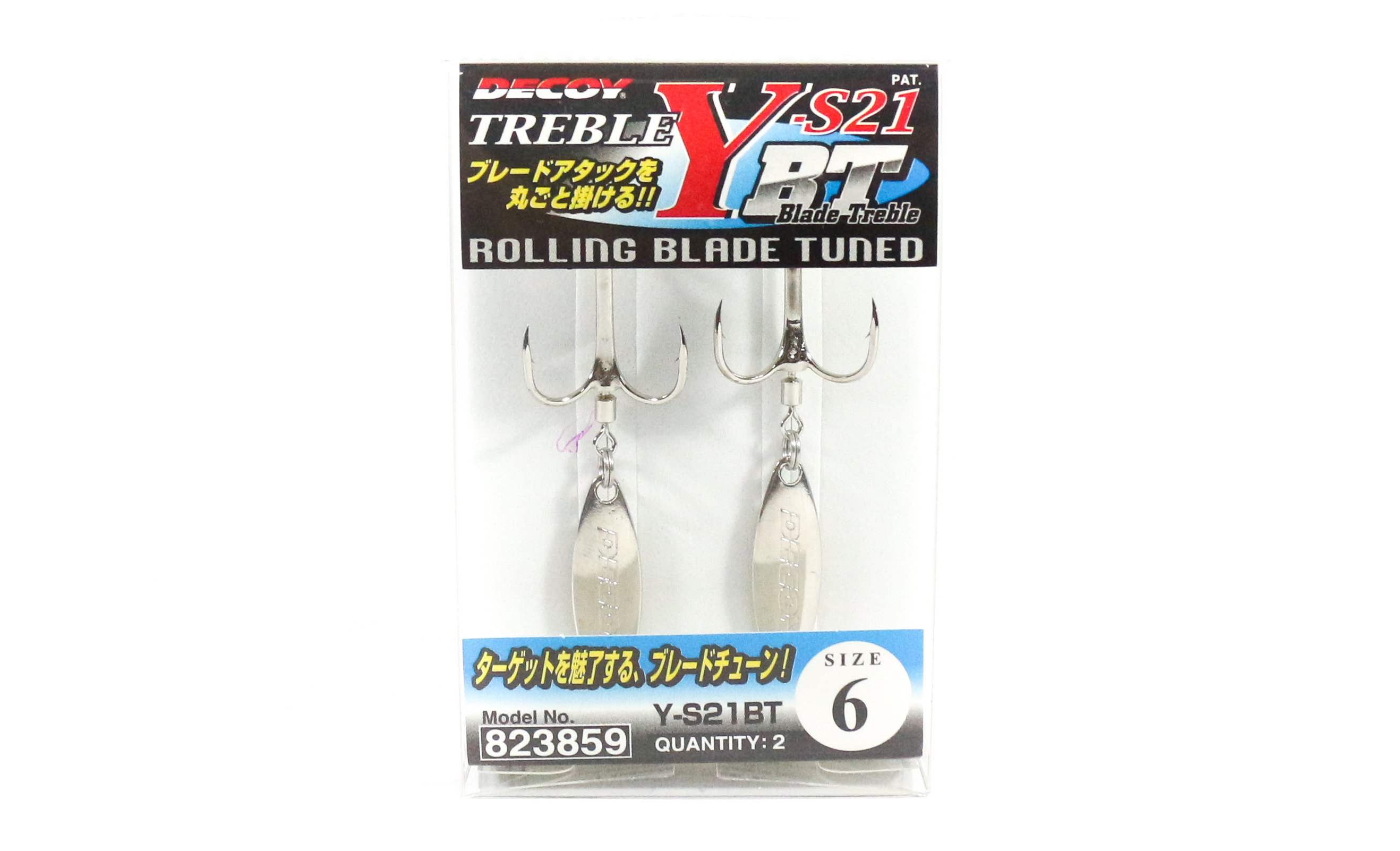 Decoy Y-S21BT Treble Hook Blade Treble Hooks Size 6 (3859)