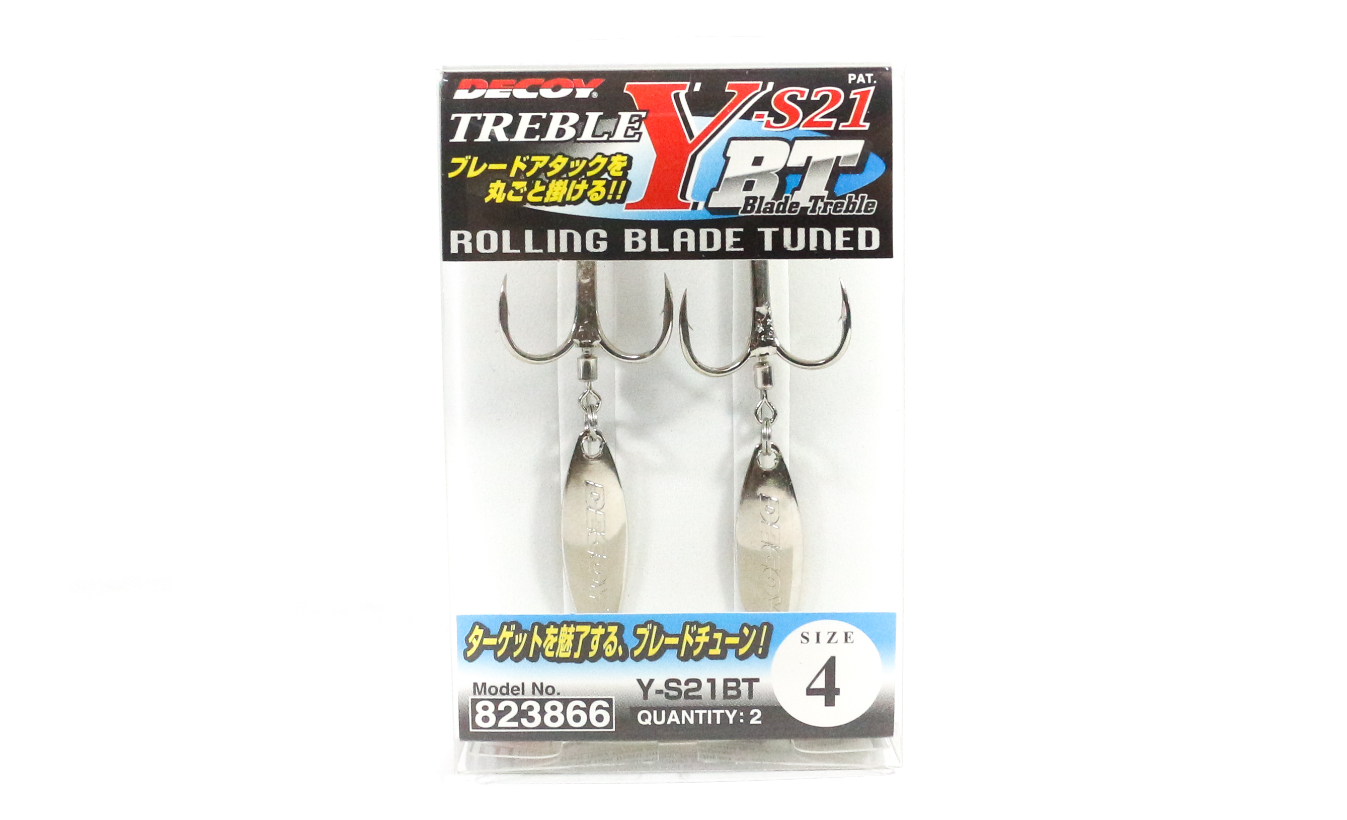 Decoy Y-S21BT Treble Hook Blade Treble Hooks Size 4 (3866)