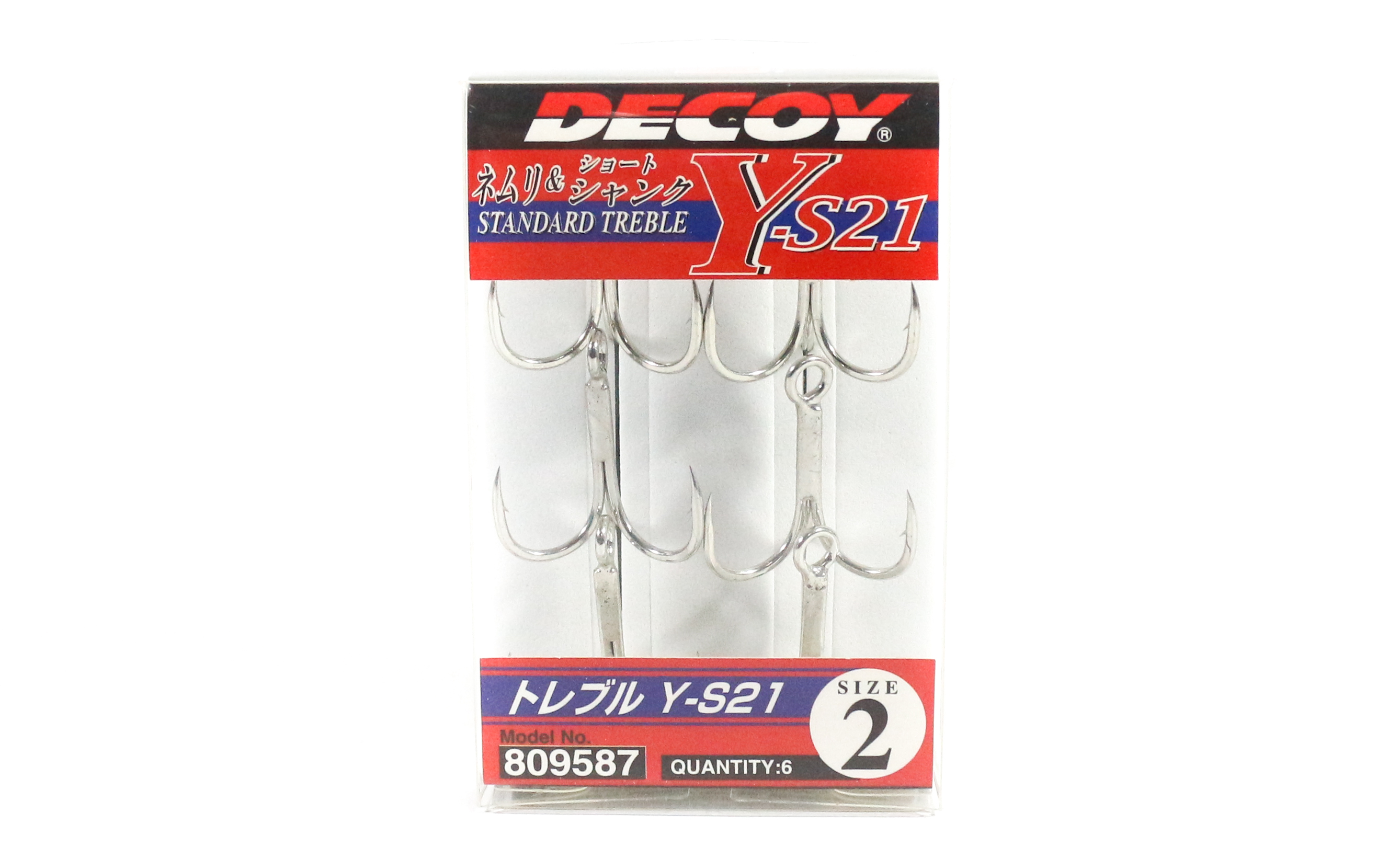 Decoy Y-S21 Treble Hook Standard High Performance Treble Hooks Size 2 (9587)