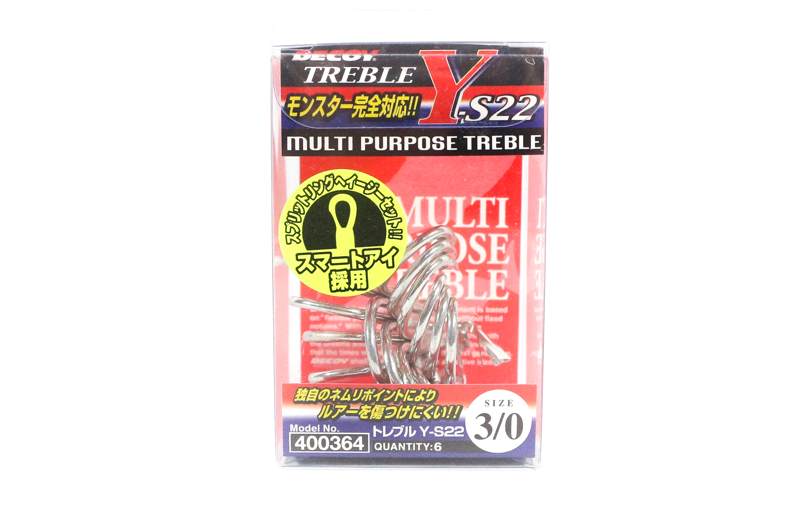 Decoy Y-S22 Treble Hook Heavy Duty Treble Hooks Size 3/0 (0364)