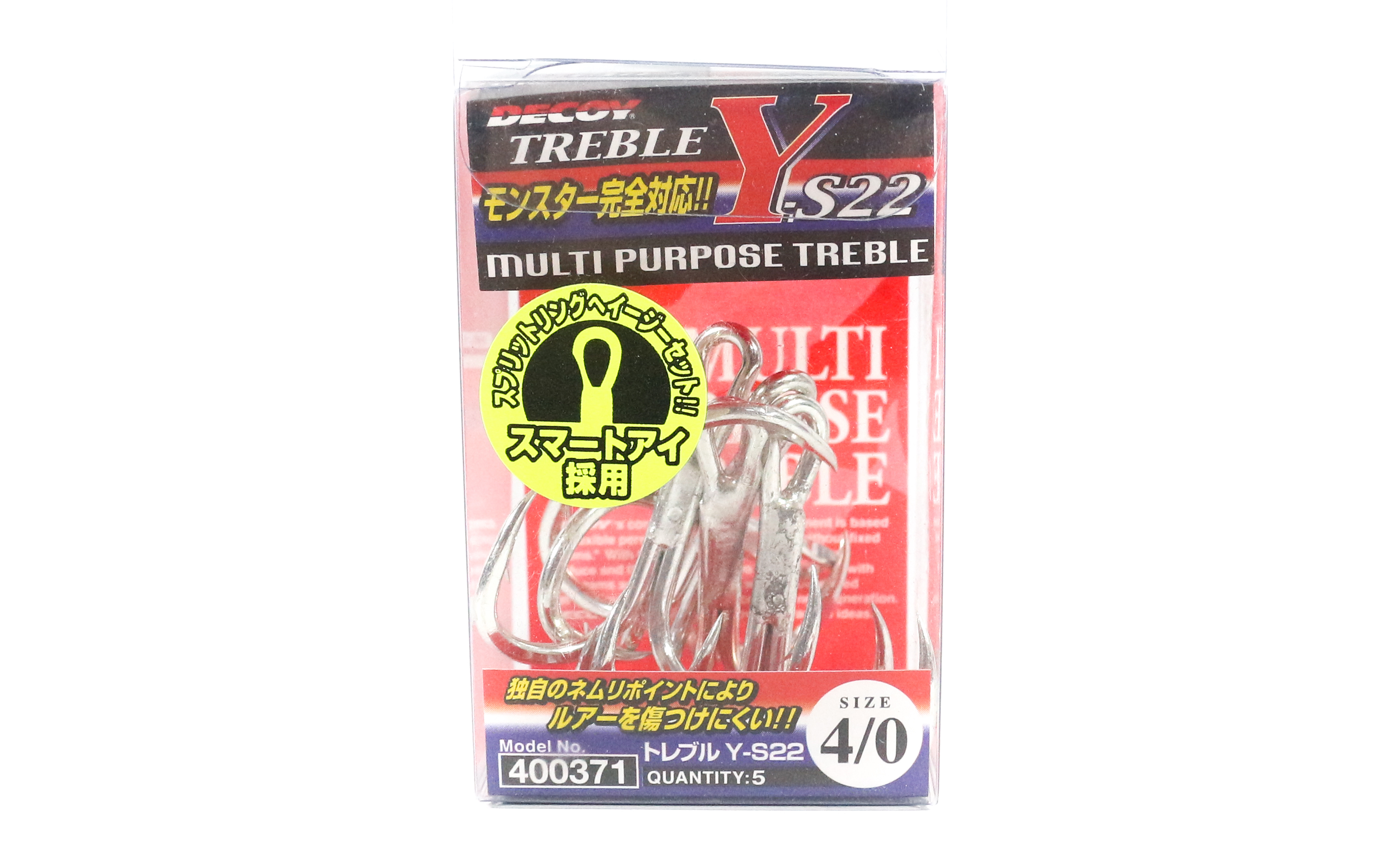 Decoy Y-S22 Treble Hook Heavy Duty Treble Hooks Size 4/0 (0371)