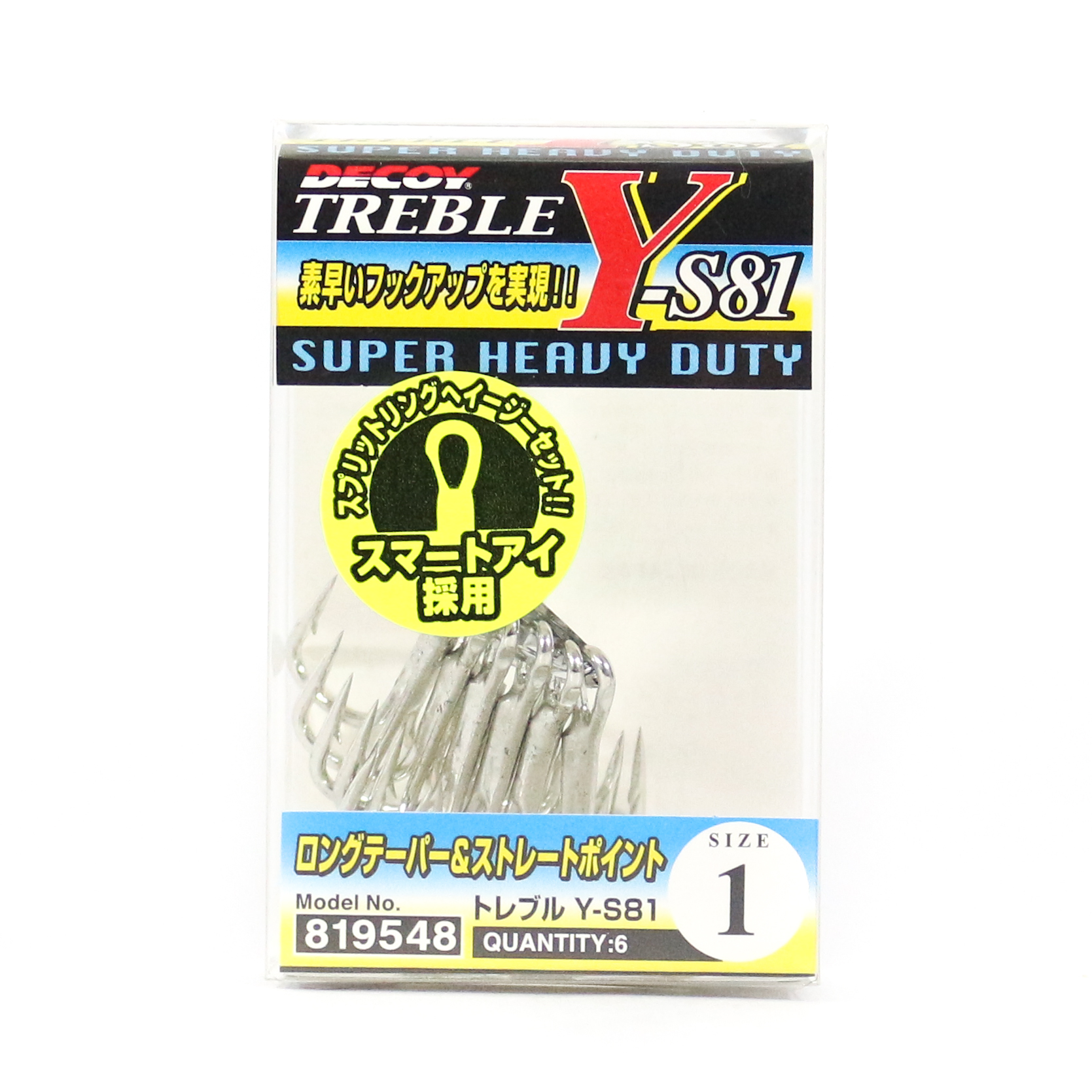 Decoy Y-S81 Treble Hook Heavy Duty Treble Hooks Size 1 (9548)