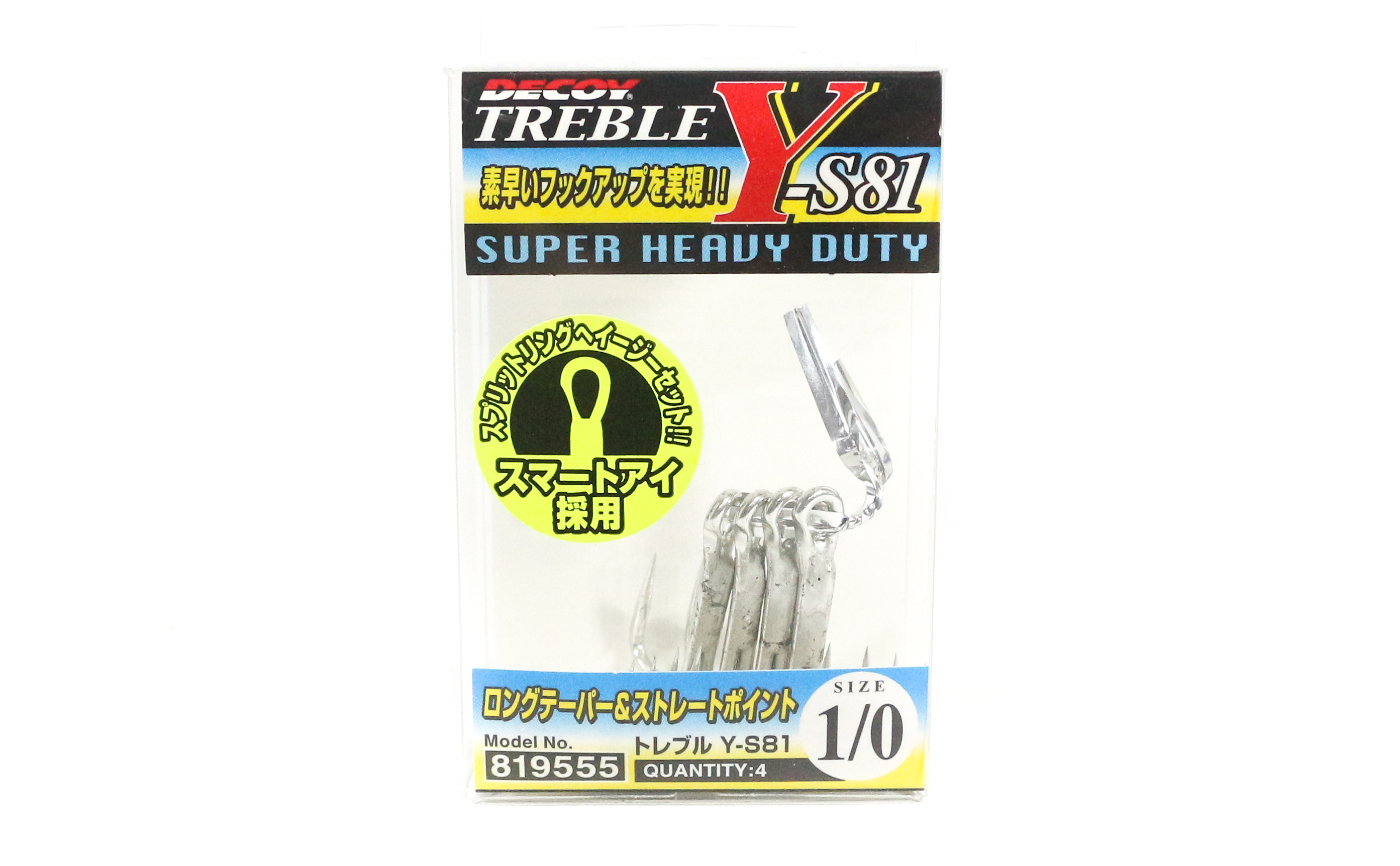 Decoy Y-S81 Treble Hook Heavy Duty Treble Hooks Size 1/0 (9555)