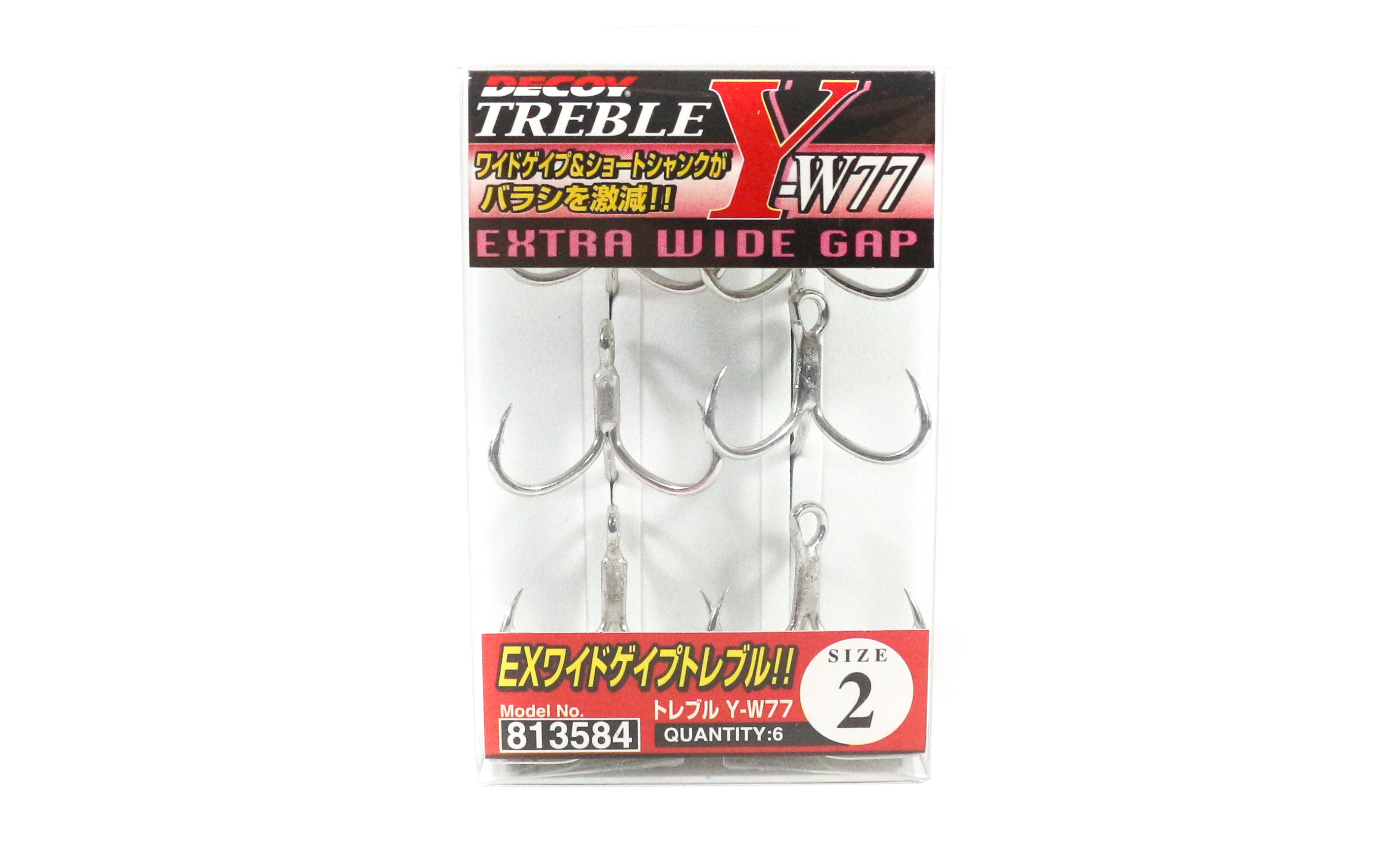 Decoy Y-W77 Treble Hook Wide Gap Extra Strong Hooks Size 2 (3584)