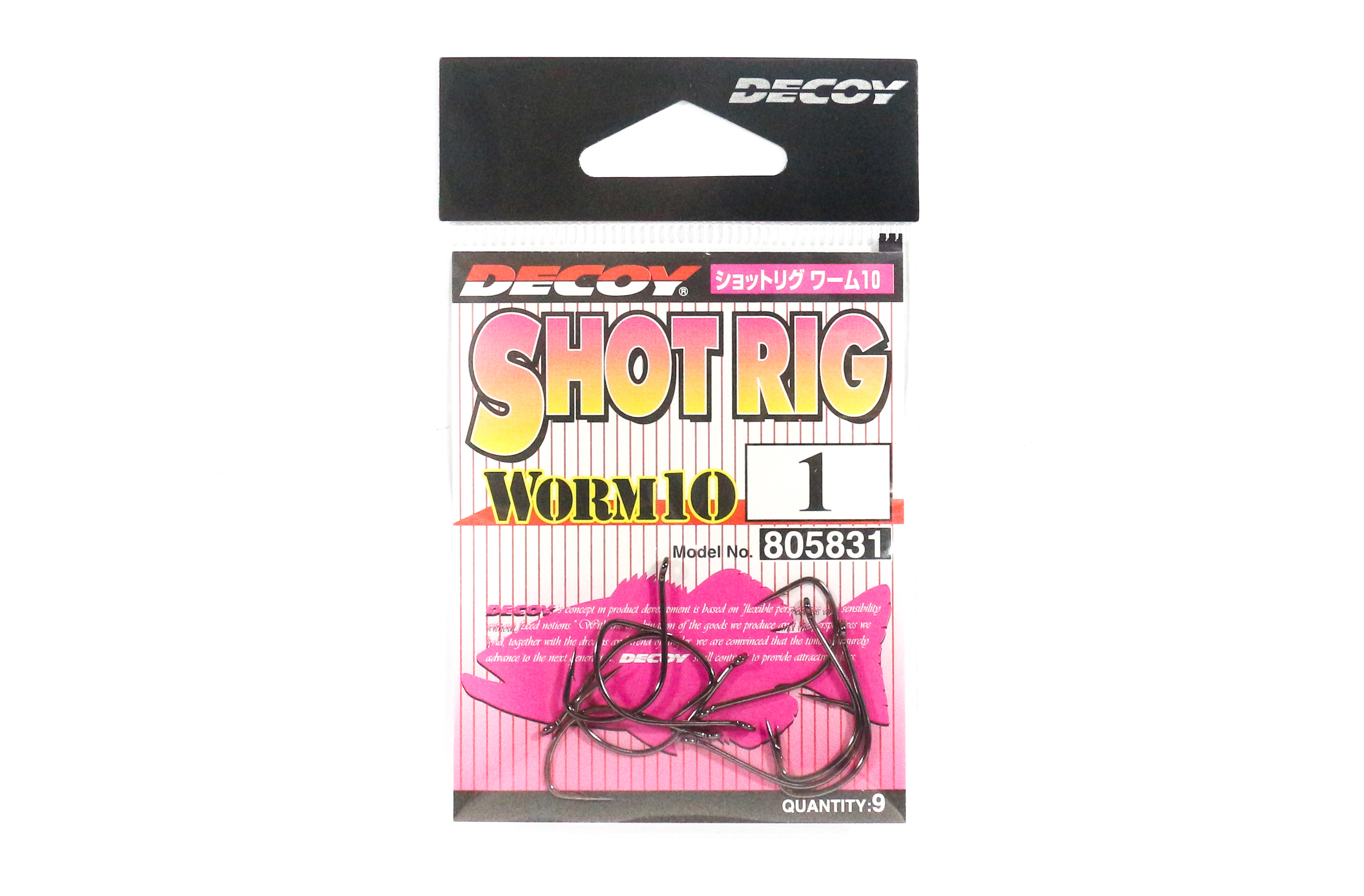 Decoy Worm 10 Shot Rig Worm Hook for Wacky Style Size 1 (5831)