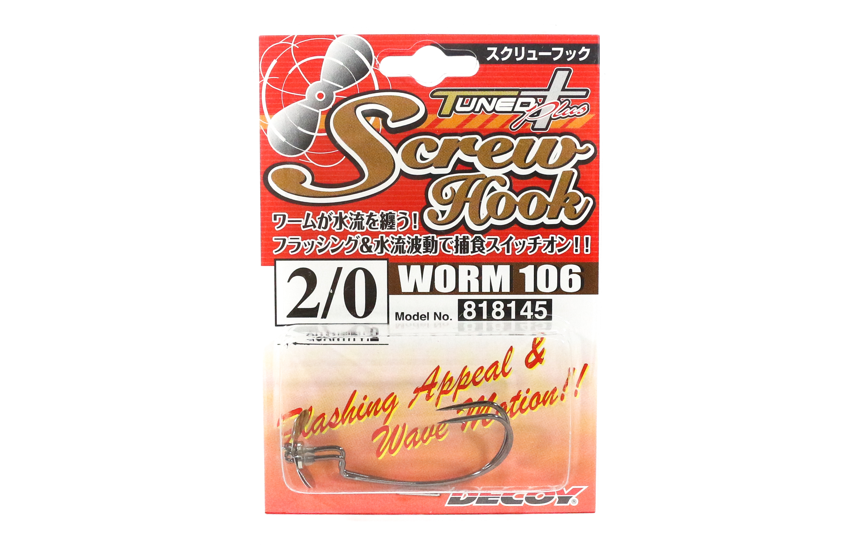 Decoy Worm 106 Flashing Screw Hooks Size 2/0 (8145)