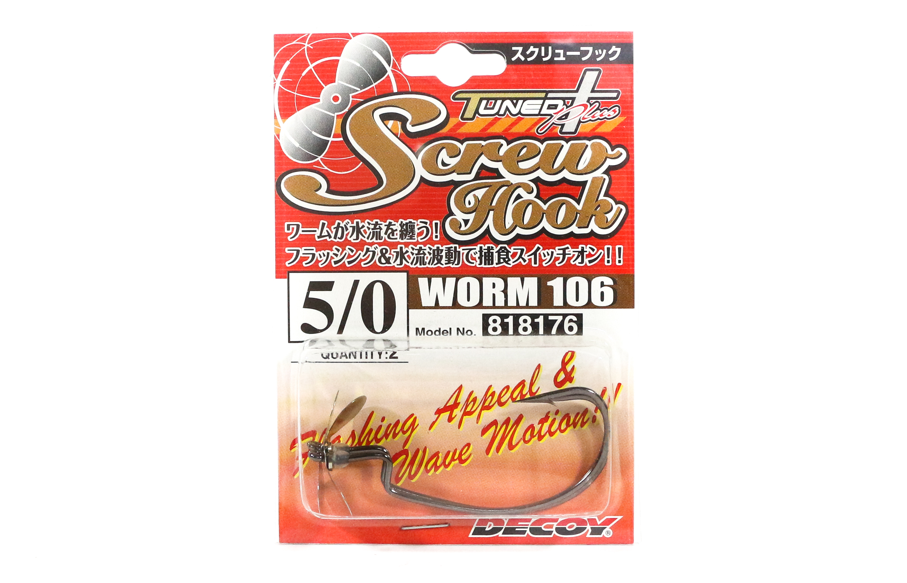 Decoy Worm 106 Flashing Screw Hooks Size 5/0 (8176)
