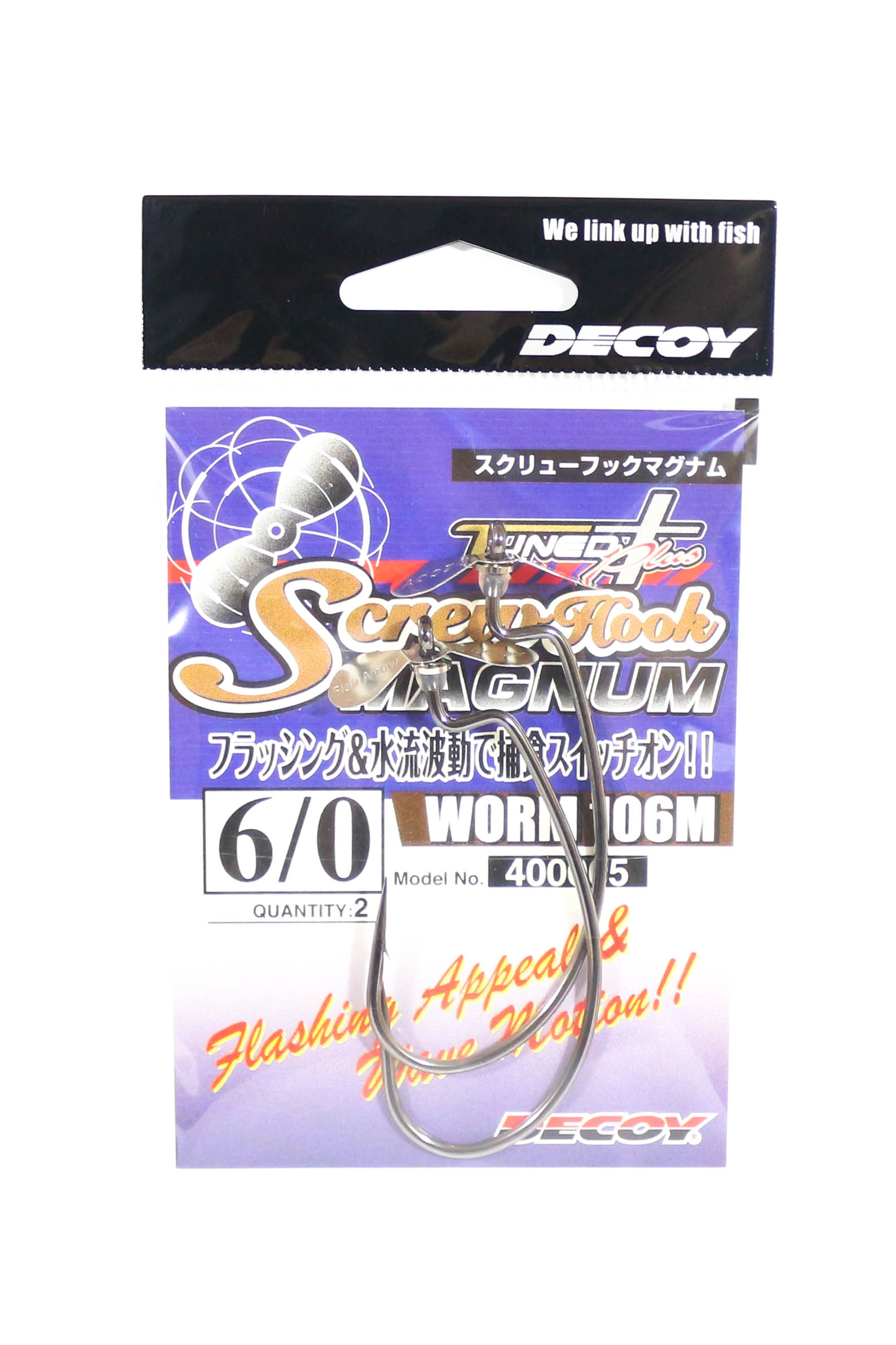 Decoy Worm 106M Flashing Screw Hooks Size 6/0 (0005)
