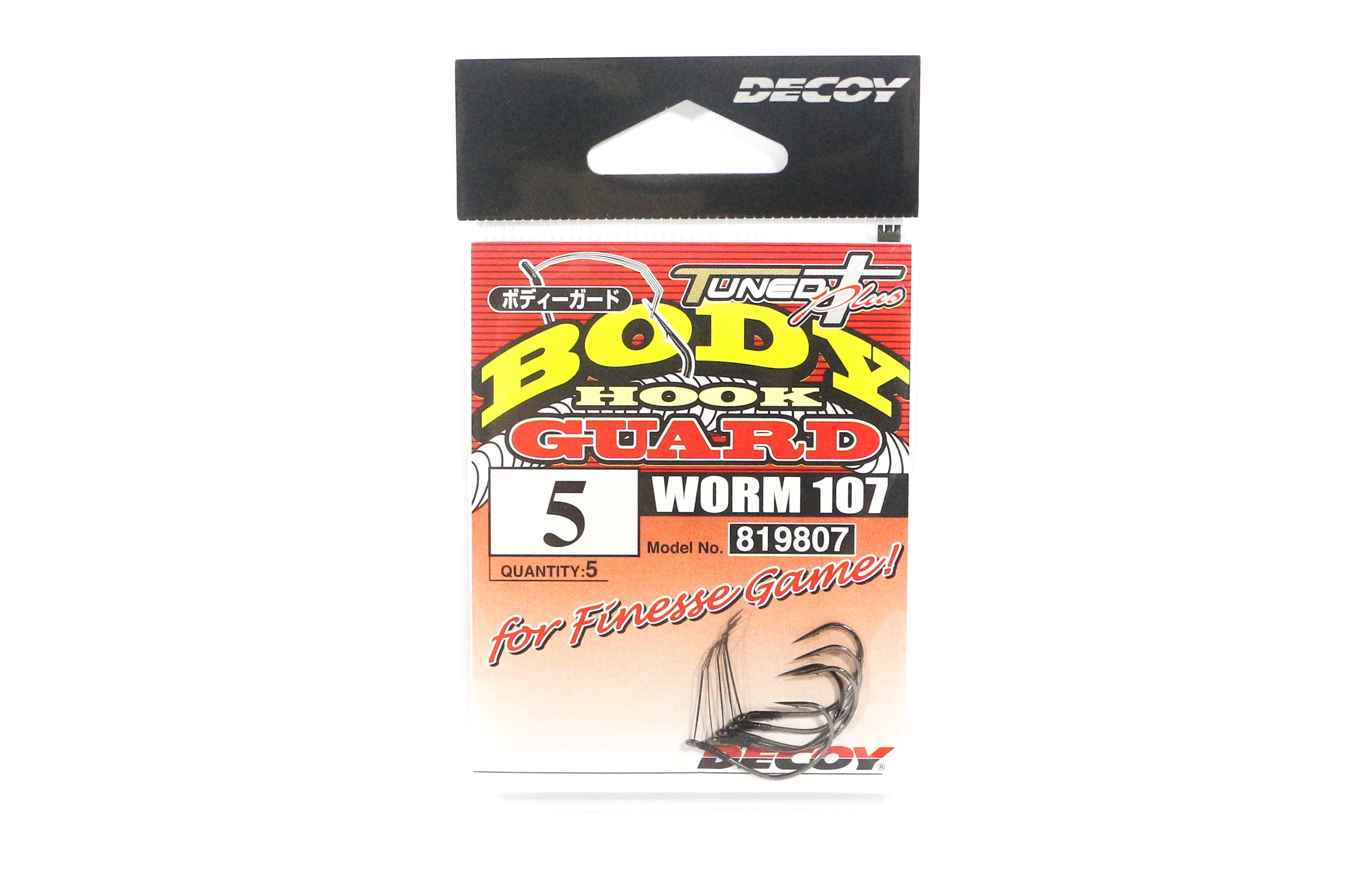 Decoy Worm 107 Body Guard Hook for Wacky Rig Size 5 (9807)