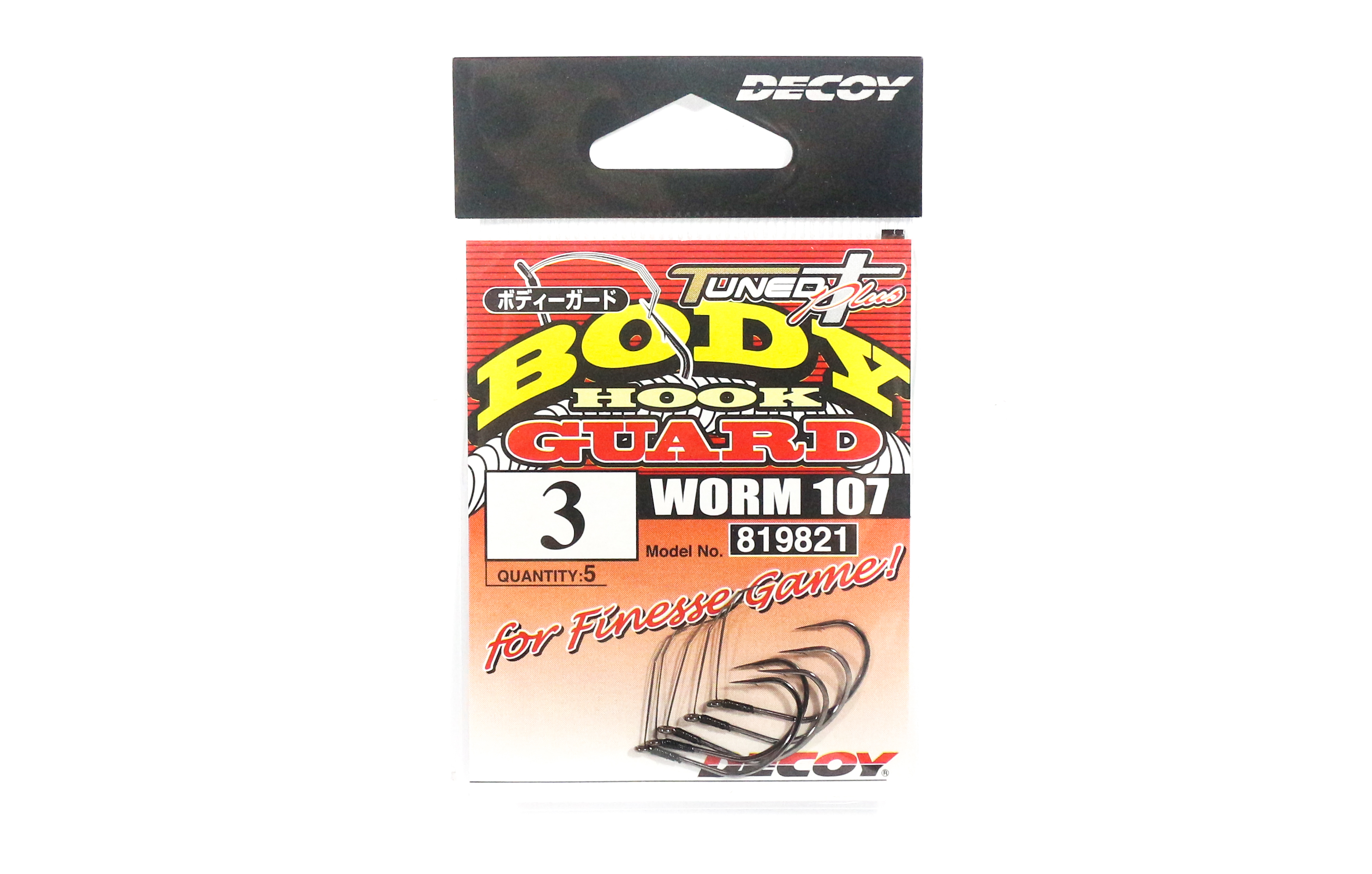 Decoy Worm 107 Body Guard Hook for Wacky Rig Size 3 (9821)