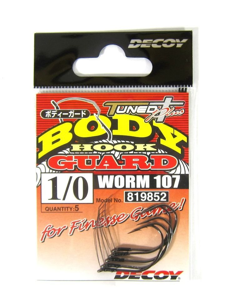 Decoy Worm 107 Body Guard Hook for Wacky Rig Size 1/0 (9852)