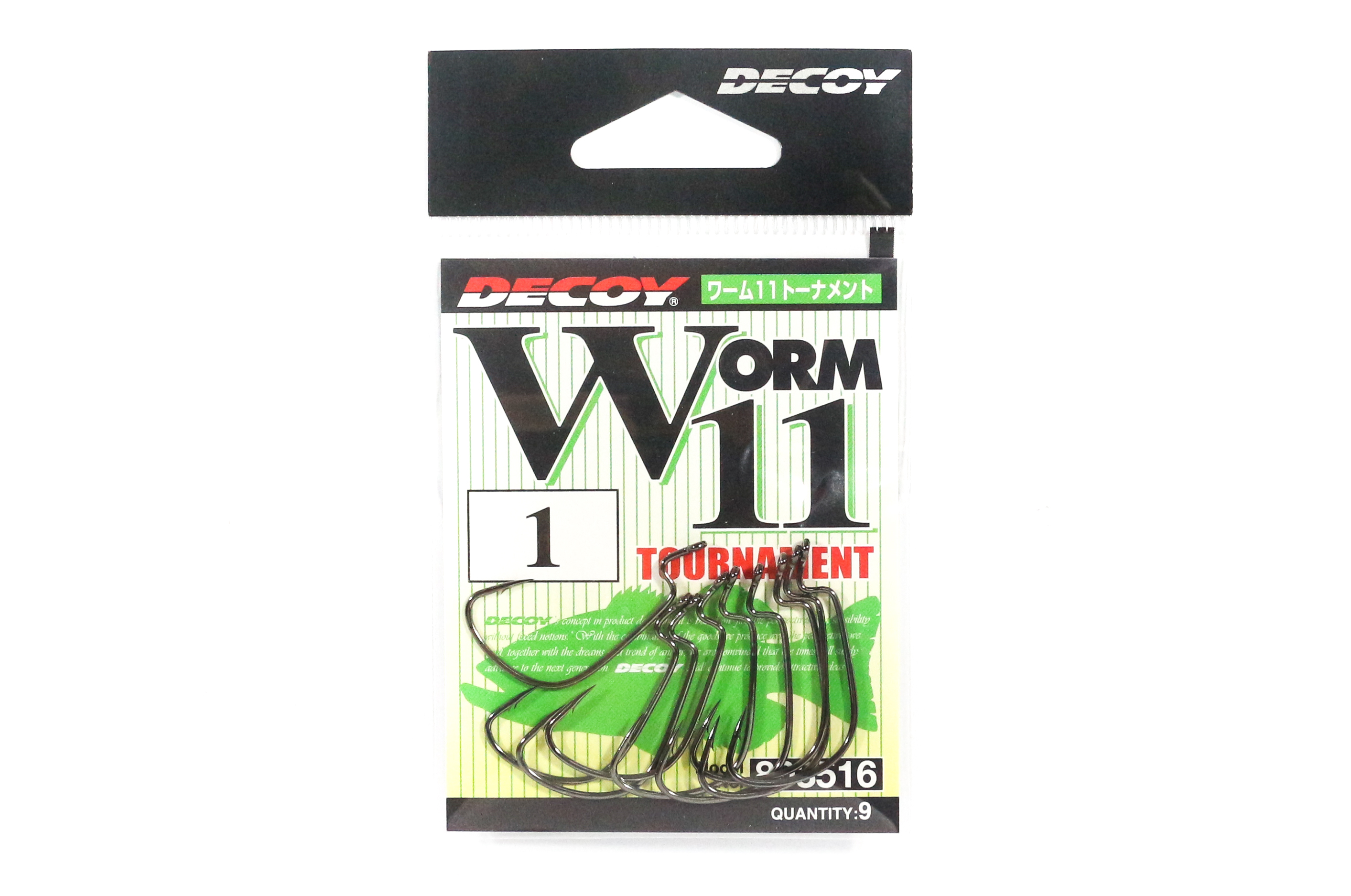 Decoy Worm 11 Tournament Worm Hook Size 1 (3516)