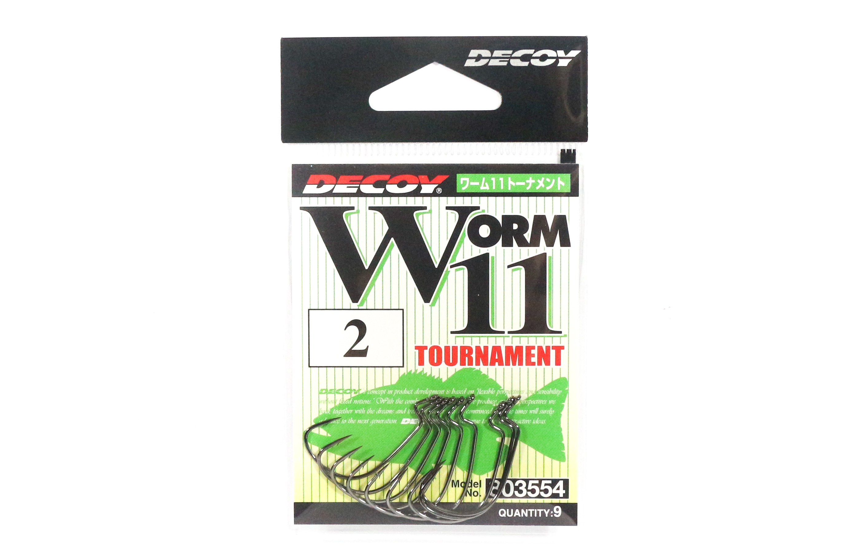 Decoy Worm 11 Tournament Worm Hook Size 2 (3554)