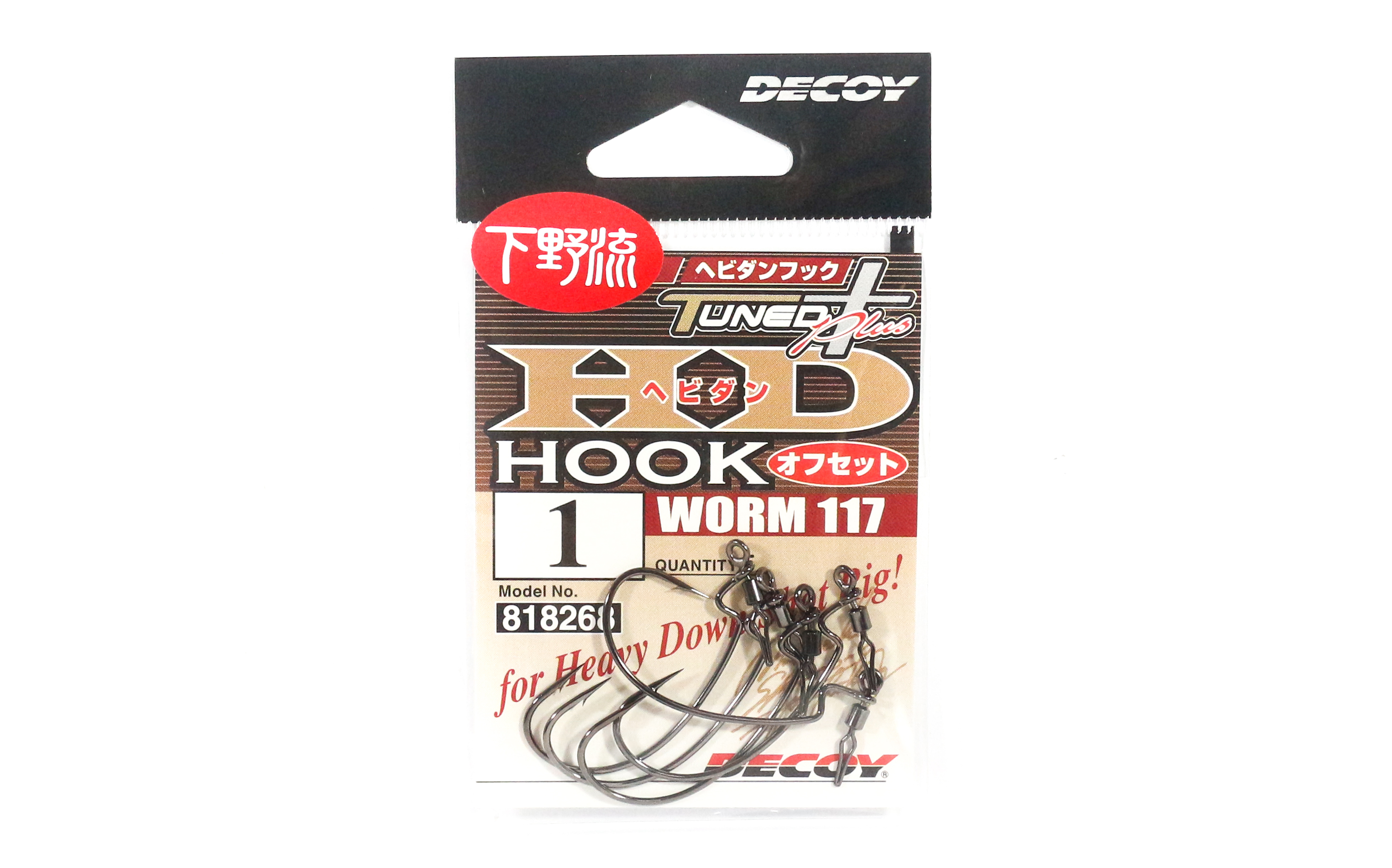 Decoy Worm 117HD Heavy Down Shot Size 1 (8268)