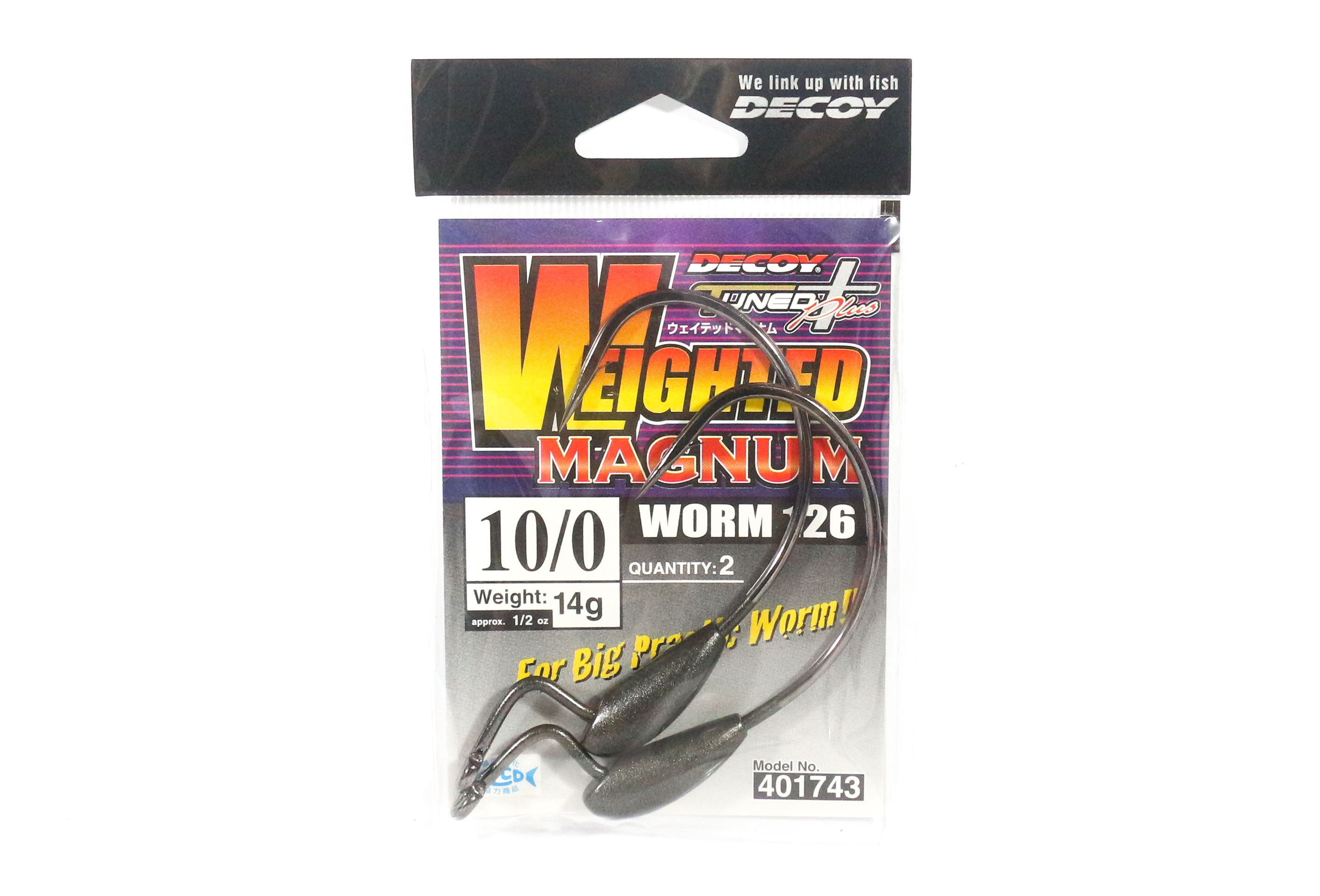 Decoy Worm 126 Weighted Magnum Worm Hook Size 10/0 , 14 grams (1743)
