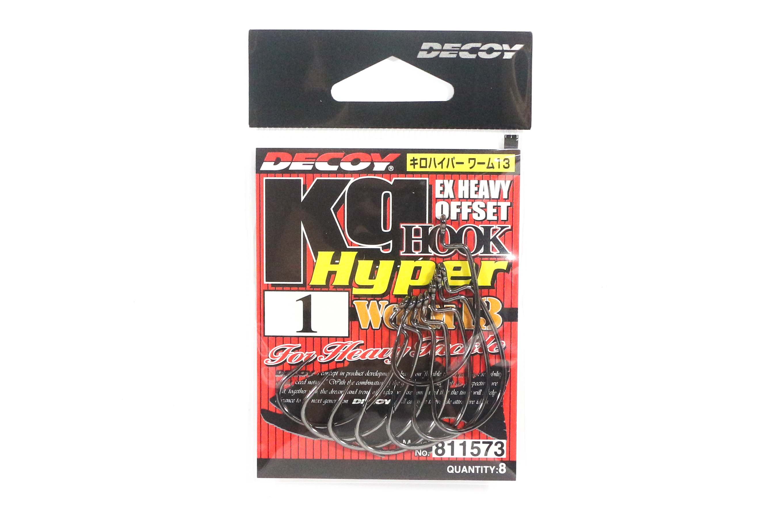 Decoy Worm 13KG Hyper Extra Heavy Duty Offset Worm Hooks Size 1 (1573)