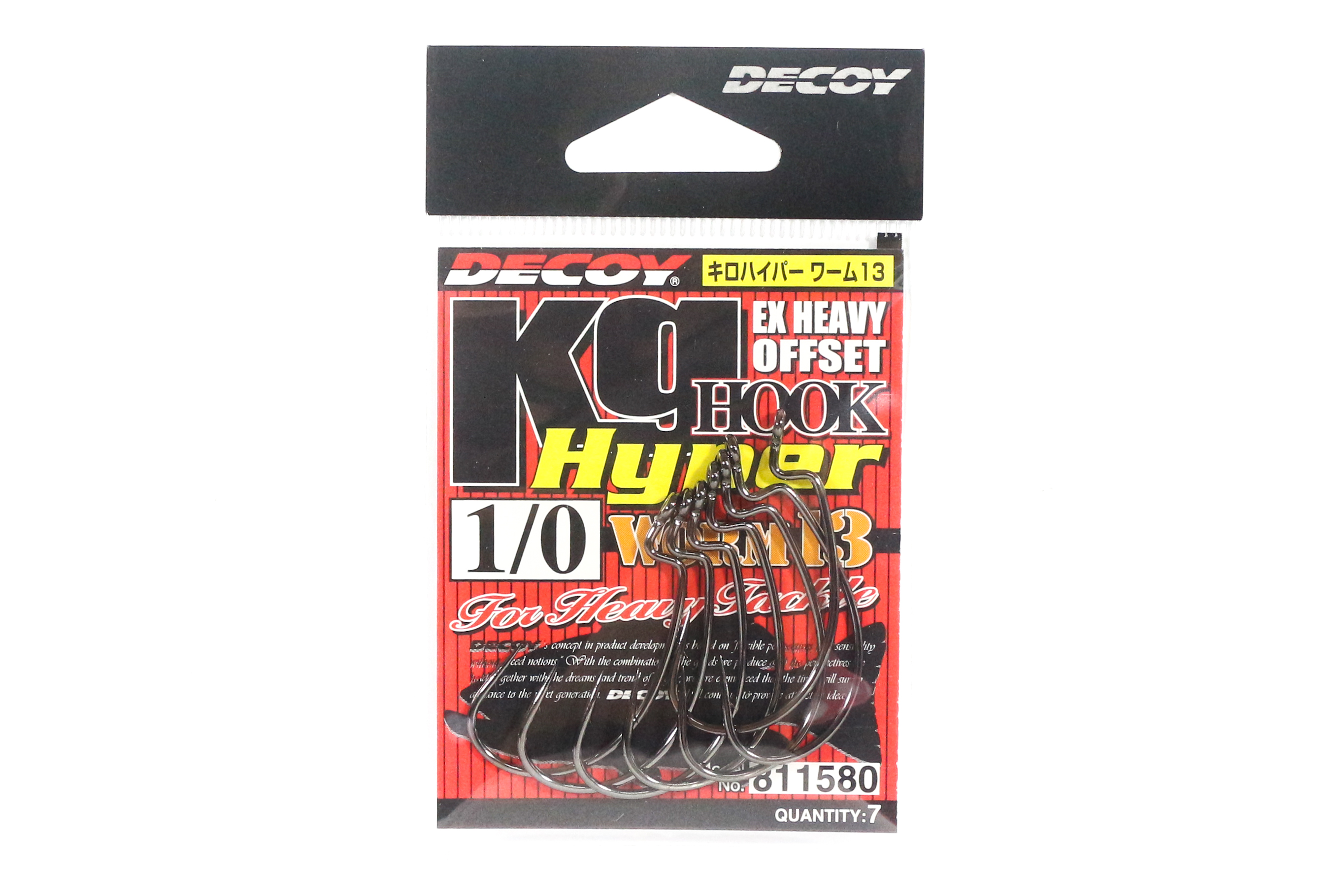 Decoy Worm 13KG Hyper Extra Heavy Duty Offset Worm Hooks Size 1/0 (1580)