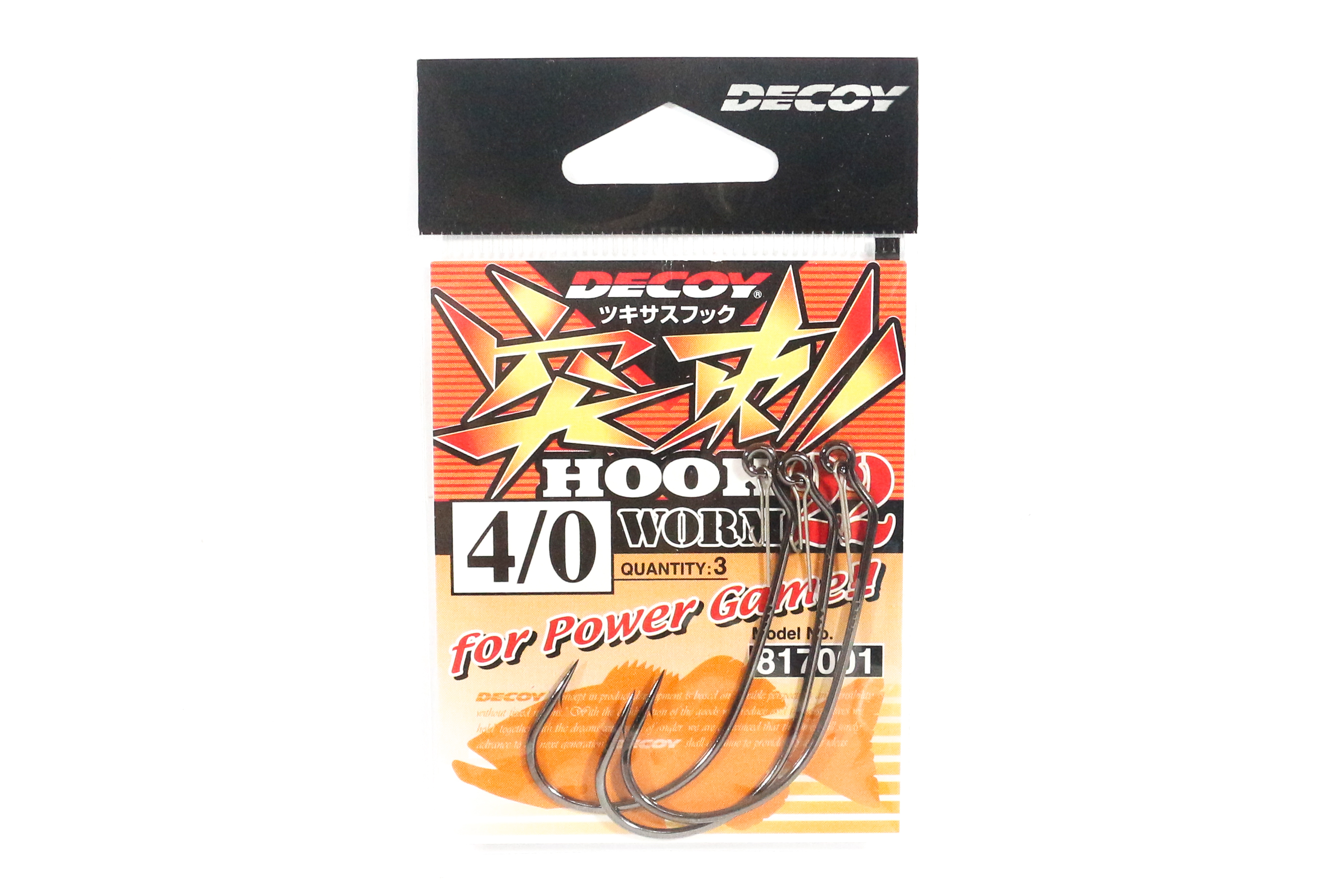 Decoy Worm 22 Power Game Worm Hook with Keeper Size 4/0 (7001)