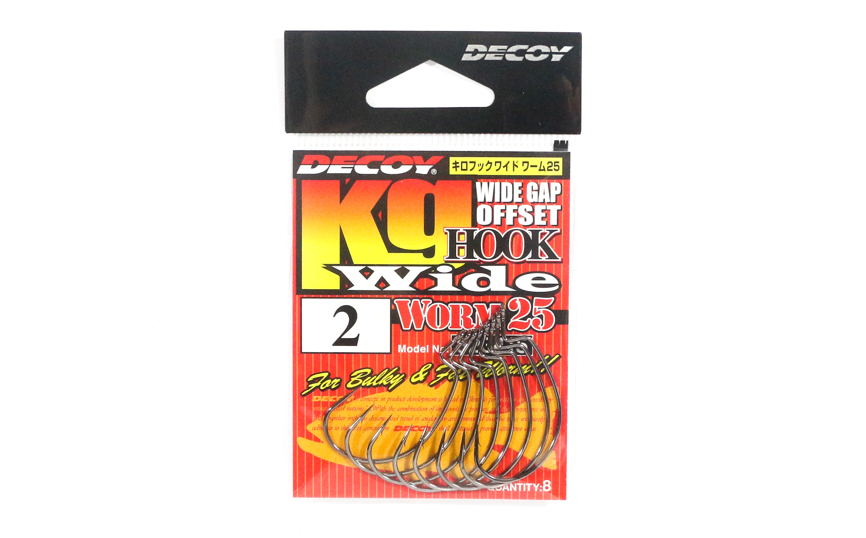 Decoy Worm 25KG Wide Gap Offset Worm Hooks Size 2 (3415)