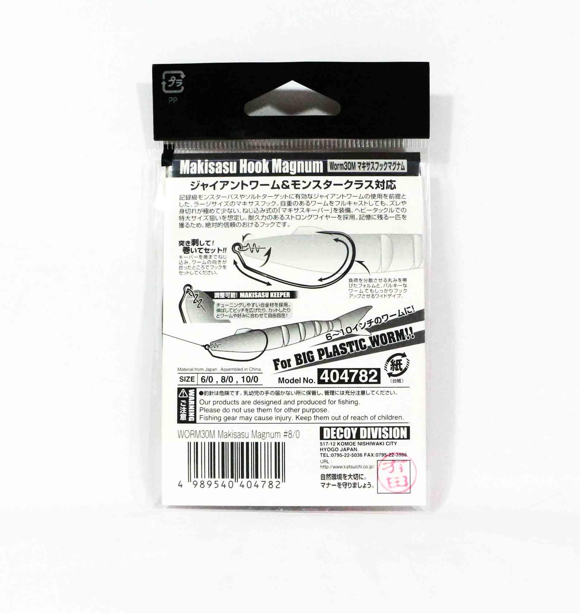9035 Decoy Worm 30 Makisasu Worm Hooks Size 5//0