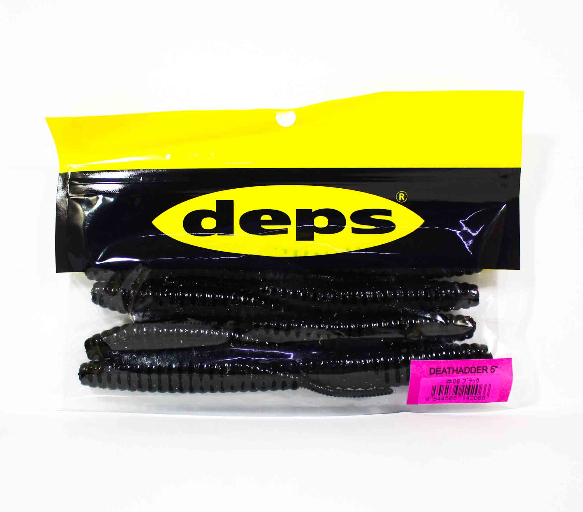 Deps Soft Lure Death Adder 5 Inch 8 per pack 06 (2066)