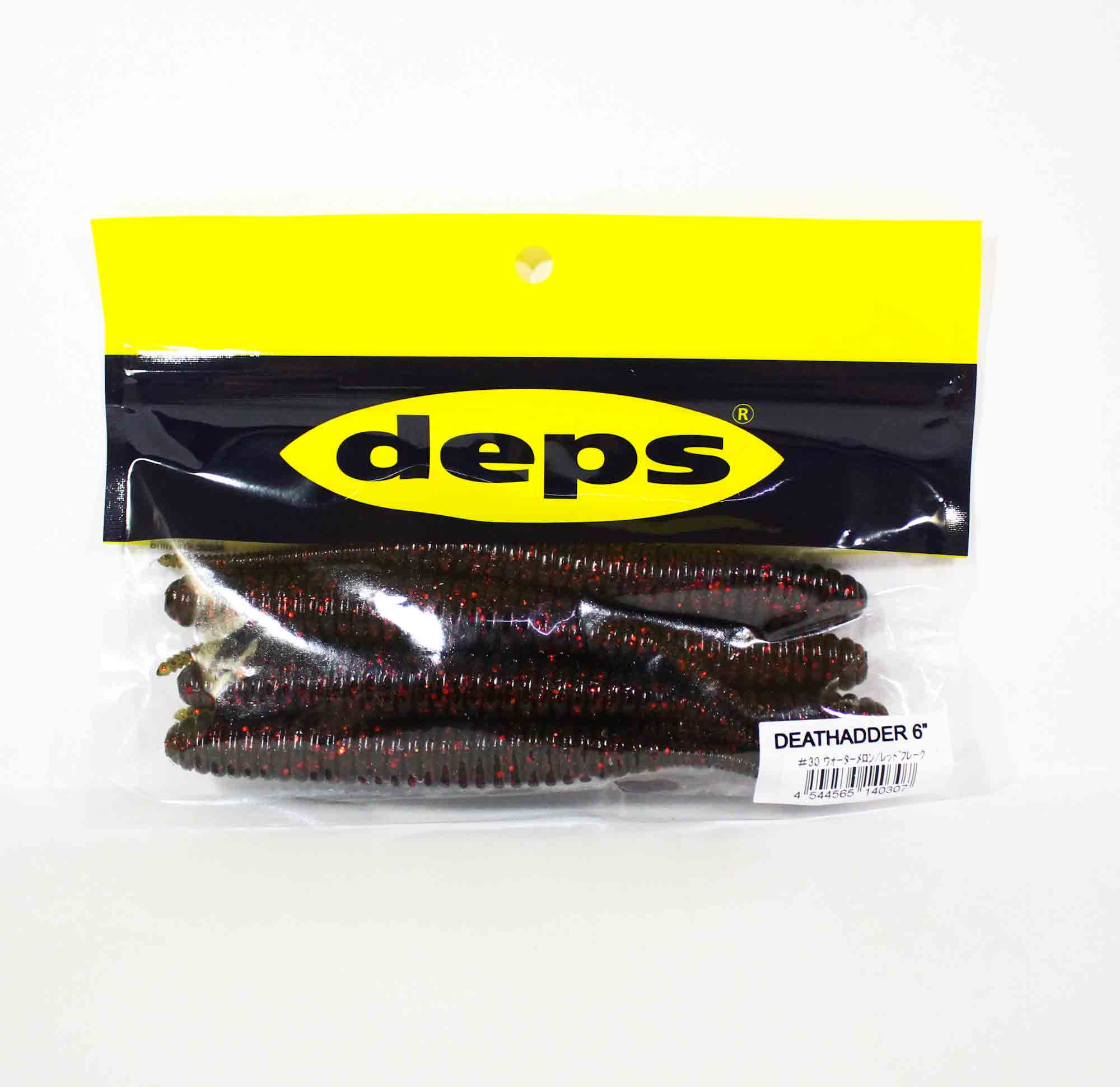 Deps Soft Lure Death Adder 6 Inch 6 per pack 30 (0307)