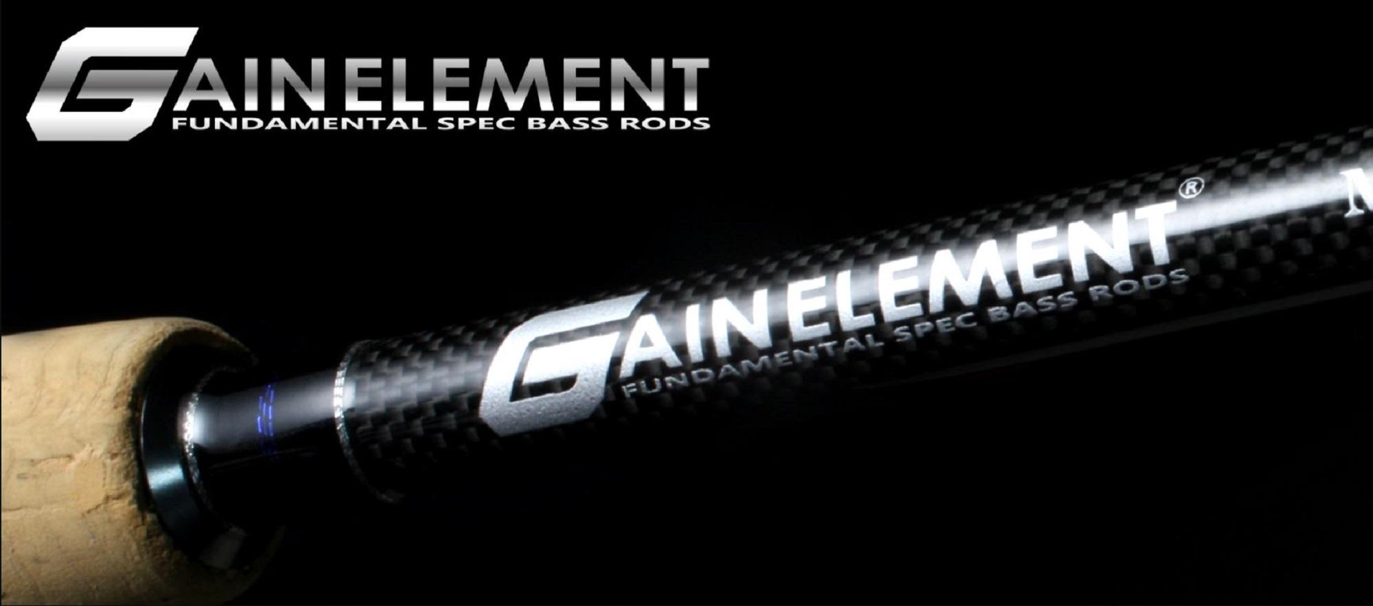 Deps Rod Baitcast Gain Element GE-66MH+ R Soft Jerking Element (4043)